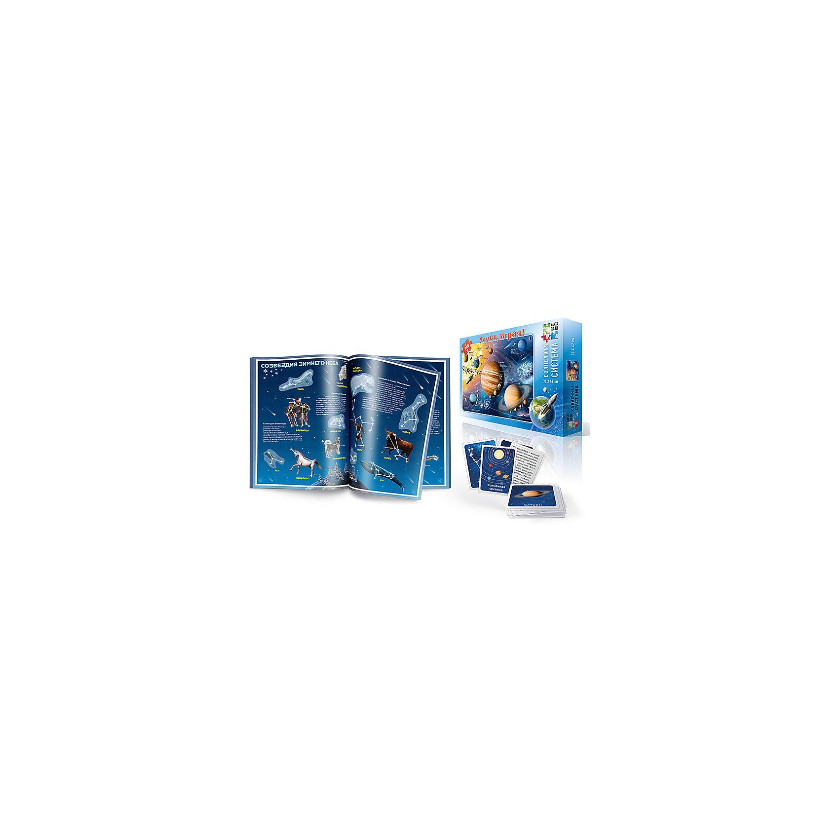 Большой подарок №4 Удивительный космос (3 предмета)Энциклопедии про космос<br>Характеристики товара:<br><br>• материал: ламинированный картон, бумага<br>• возраст: от 6 лет<br>• карта-пазл. Солнечная система. Формат 33*47<br>• атлас с наклейками. Звездное небо. Формат 21*29,7<br>• набор игровых карточек. Формат 5*7, 32 шт<br>• 45 наклеек<br>• подарочная коробка<br>• количество деталей пазла: 260<br>• размер карты: 33х47 см<br>• габариты упаковки: 32х22х50 см<br>• вес: 500 г<br>• страна производитель: Россия<br><br>Звезды, планеты, метеориты, кометы – все это, несомненно, сможет увлечь ребенка и череда многочисленных вопросов гарантирована. На карте дано строение солнечной системы, справочная информация о космических объектах, изображения и названия спутников. Издание выполнено художником, прекрасно иллюстрировано и оформлено.<br><br>Тем не менее, говорить с детьми о космосе не так просто. Астрономия – достаточно сложная наука, и придется приложить немало усилий, чтобы рассказать о ней максимально доступно для ребенка. Эту задачу решает атлас с наклейками «Звездное небо». Он расширяет границы представлений о космосе, знакомит с картами звёздного неба и созвездиями, которые наблюдают в разное время года. В атласе даны легенды, связанные с названием основных созвездий, информация о способах наблюдения из космоса.<br><br>Игровые карточки, по форме и содержанию адаптированные для возраста 6+, помогут усвоить факты о космосе и солнечной системе в доступной для этого возраста форме.<br><br>Большой подарок №4 Удивительный космос (3 предмета) можно купить в нашем интернет-магазине.<br><br>Ширина мм: 320<br>Глубина мм: 220<br>Высота мм: 50<br>Вес г: 500<br>Возраст от месяцев: 72<br>Возраст до месяцев: 108<br>Пол: Унисекс<br>Возраст: Детский<br>SKU: 5422964