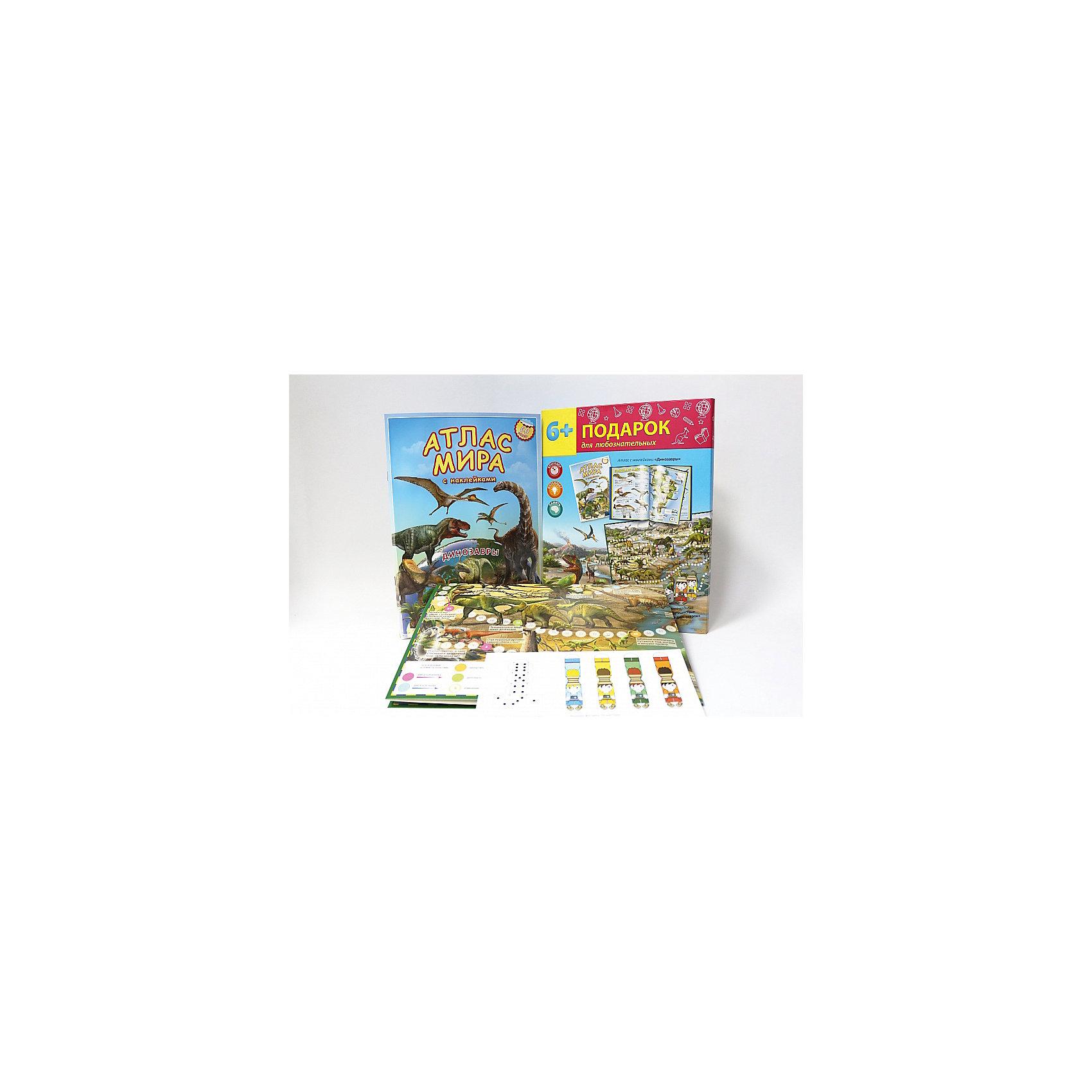 Подарок №5 Динозавры (2 предмета)Энциклопедии про динозавров<br>Характеристики товара:<br><br>• материал: ламинированный картон, бумага<br>• возраст: от 6 лет<br>• в комплекте: атлас, наклейки, настольная игра<br>• габариты упаковки: 30х22,5х1 см<br>• вес: 290 г<br>• страна производитель: Россия<br><br>Играя в путешествие, ребёнок переносится через портал времени в удивительный мир динозавров, где случаются забавные и даже опасные игровые приключения — так происходит знакомство с доисторическим  окружающим миром.<br><br>В Атласе ребёнок найдёт красочные изображения динозавров и других доисторических животных. Интересные энциклопедические сведения сопровождают иллюстрации и гарантируют захватывающее чтение. Представленные наклейки закрепят знания детей, потренируют память и воображение.<br><br>Подарок №5 Динозавры (2 предмета) можно купить в нашем интернет-магазине.<br><br>Ширина мм: 300<br>Глубина мм: 225<br>Высота мм: 10<br>Вес г: 290<br>Возраст от месяцев: 72<br>Возраст до месяцев: 108<br>Пол: Унисекс<br>Возраст: Детский<br>SKU: 5422968