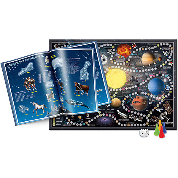 Подарок №6 Солнечная система (2 предмета)Детские энциклопедии<br>Характеристики товара:<br><br>• материал: ламинированный картон, бумага<br>• возраст: от 6 лет<br>• атлас мира с наклейками. Звездное небо. Формат 21*29,7<br>• настольная игра ходилка. Солнечная система. Формат 59*42<br>• подарочная коробка<br>• количество наклеек: 70 шт<br>• формат игры: 59х42 см<br>• габариты упаковки: 30х22,5х1 см<br>• вес: 290 г<br>• страна производитель: Россия<br><br>Настольная игра-ходилка «Солнечная система» (смотреть правила) создана на основе модели Солнечной системы и содержит информацию о планетах, которые входят в состав и их спутниках, о космических объектах. Ребенок сможет запомнить не только расположение планет относительно солнца, но и их название, характеристики, интересные факты. Весь материал адаптирован для возраста 6+ и позволит в доступной форме начать знакомство с такой сложной темой, как Космос.<br><br>Атлас с наклейками «Звездное небо» расширяет границы представлений об устройстве мира, готовит к пониманию таких вещей, как смена дня и ночи, перемена наблюдаемых созвездий по времени года. В атласе даны легенды, связанные с названием основных созвездий, информация о способах наблюдения из космоса. Вкладка с наклейками позволит учиться в игровой форме, а кроссворд поможет закрепить знания.<br><br>Подарок №6 Солнечная система (2 предмета) можно купить в нашем интернет-магазине.<br>Ширина мм: 300; Глубина мм: 225; Высота мм: 10; Вес г: 290; Возраст от месяцев: 72; Возраст до месяцев: 108; Пол: Унисекс; Возраст: Детский; SKU: 5422969;