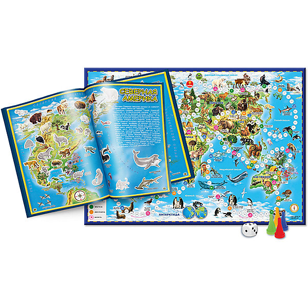 Подарок №7 Животный мир Земли (2 предмета)Книги для развития мышления<br>Характеристики товара:<br><br>• материал: ламинированный картон, бумага<br>• возраст: от 6 лет<br>• атлас мира с наклейками. Животные и растения. Формат 21*29,7<br>• настольная игра ходилка. Животный мир земли. Формат 59*42<br>• подарочная коробка<br>• 70 наклеек<br>• габариты упаковки: 30х22,5х1 см<br>• вес: 290 г<br>• страна производитель: Россия<br><br>Настольная игра-ходилка «Животный мир земли» (смотреть правила) создана на картографической основе. В доступной и интересной форме представлено расположение материков и океанов, показаны представители флоры и фауны. Бесспорное преимущество игры и в ее оформлении – художественно выполненная, красочная, на качественном картоне – прослужит долго и поможет организовать досуг.<br><br>Атлас с наклейками «Животные и растения» можно использовать как первое учебное пособие по географии и окружающему миру, поскольку он содержит не только более подробные сведения о животных и растениях, но и о континентах. Прекрасно оформленный, он воспитывает эстетический вкус, интерес к живой природе, формирует целостную картину мира.<br><br>Каждый разворот содержит карту определенного континента, на которой изображены обитатели Земли и так же даны черно-белые контуры рисунка, который нужно найти во вкладке с наклейками и наклеить. Из вкладки с наклейками ребенок выбирает соответствующее изображение, приклеивает в атлас, таким образом запоминая ареалы распространения животных, растений и морских обитателей. Кроссворд, который над на первой странице, поможет закрепить знания.<br><br>Подарок №7 Животный мир Земли (2 предмета) можно купить в нашем интернет-магазине.<br>Ширина мм: 300; Глубина мм: 225; Высота мм: 10; Вес г: 290; Возраст от месяцев: 72; Возраст до месяцев: 108; Пол: Унисекс; Возраст: Детский; SKU: 5422970;