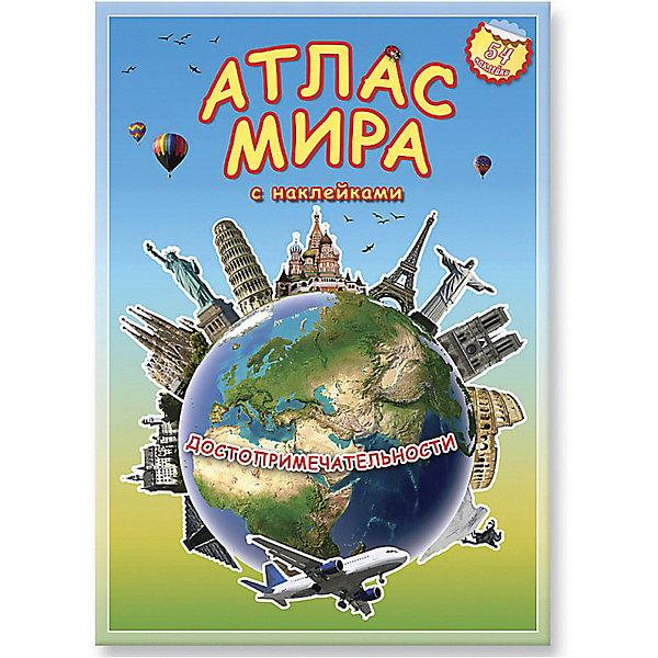 Атлас мира с наклейками Достопримечательности