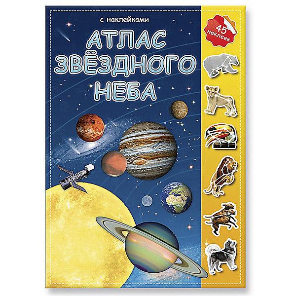 Атлас с наклейками Звездное небоАтласы и карты<br>Атлас мира с наклейками Звездное небо.<br><br>Характеристика: <br><br>• Редактор: Псарева Наталья.<br>• Формат: 30х21,5 см. <br>• Количество страниц: 18. <br>• Иллюстрации: цветные.<br>• Переплет: мягкий.<br>• Яркие наклейки в комплекте (45 шт.)<br><br>Атлас Звездное небо расскажет ребенку об удивительных созвездиях и легендах, связанных с их названиями. На страницах издания дети найдут информацию о способах наблюдения за небесными светилами и устройстве Солнечной системы. Яркие и красочные иллюстрации, наклейки и кроссворд помогут в игровой форме закрепить полученные знания.<br><br>Атлас с наклейками Звездное небо можно купить в нашем интернет-магазине.<br>Ширина мм: 297; Глубина мм: 210; Высота мм: 3; Вес г: 120; Возраст от месяцев: 72; Возраст до месяцев: 108; Пол: Унисекс; Возраст: Детский; SKU: 5422992;