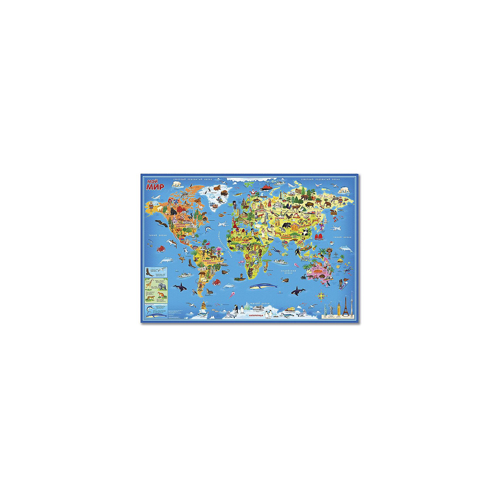Настенная карта Мой мир 101*69 см, ламинированнаяАтласы и карты<br>Характеристики:<br><br>• Вид игрушек: развивающие<br>• Пол: универсальный<br>• Материал: бумага ламинированная<br>• Размер упаковки (Д*Ш): 101*69 см<br>• Вес: 150 г<br><br>Настенная карта Мой мир 101*69 см, ламинированная от издательства ГЕОДОМ относится к географическим картам и предназначена для детей дошкольного возраста. Карты выполнена из бумаги, имеет ламинированную поверхность, что обеспечит ее сохранность от выцветания и истирания. Имеет удобный формат: ее можно повешать на стену в детской комнате или расстелить на полу. <br><br>На карте изображены контуры всех материков и океанов с условными обозначениями растительного и животного мира, достопримечательностей и народностей. Слева и справа у карты имеется легенда. Значки крупные, хорошо различимые. <br><br>Занятия с настенной картой Мой мир 101*69 см, ламинированной будут способствовать расширению кругозора, развитию памяти, в том числе и зрительной, а также научат вашего ребенка работать с картой.<br><br>Настенную карту Мой мир 101*69 см, ламинированную можно купить в нашем интернет-магазине.<br><br>Ширина мм: 1010<br>Глубина мм: 690<br>Высота мм: 1<br>Вес г: 150<br>Возраст от месяцев: 36<br>Возраст до месяцев: 2147483647<br>Пол: Унисекс<br>Возраст: Детский<br>SKU: 5422996