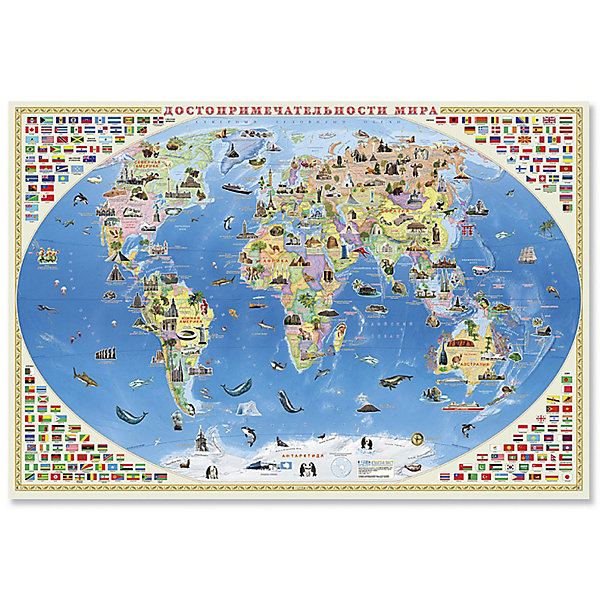 Настенная карта Достопримечательности мира 101*69 см, ламинированная