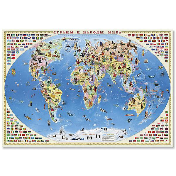 Настенная карта Страны и народы мира 101*69 см, ламинированнаяАтласы и карты<br>Характеристики товара:<br><br>• материал: ламинированная бумага<br>• возраст: от 3 лет<br>• размер карты: 101х69 см<br>• вес: 150 г<br>• страна производитель: Россия<br><br>Познакомить ребенка с основами географии, политико-административным устройством мира, а также изучить названия и столицы государств поможет карта «Страны и народы мира». На карте даны красочные иллюстрации народов в их национальных костюмах, показаны самые узнаваемые достопримечательности некоторых стран, изображены флаги государств по расположению на континентах.<br><br>Настенную карту Страны и народы мира 101*69 см, ламинированную можно купить в нашем интернет-магазине.<br>Ширина мм: 1010; Глубина мм: 690; Высота мм: 1; Вес г: 150; Возраст от месяцев: 36; Возраст до месяцев: 2147483647; Пол: Унисекс; Возраст: Детский; SKU: 5422998;