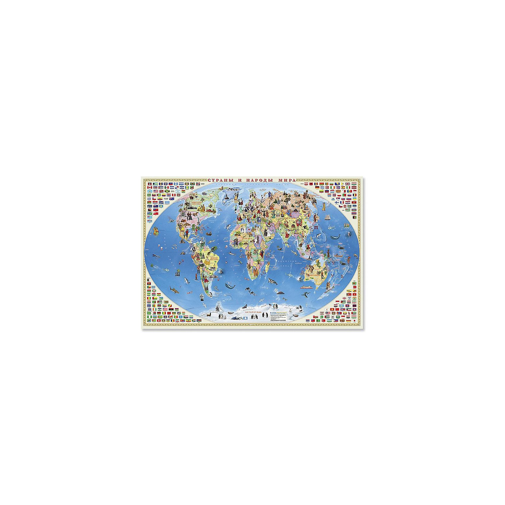 Настенная карта Страны и народы мира 101*69 см, ламинированнаяИздательство Геодом<br>Характеристики товара:<br><br>• материал: ламинированная бумага<br>• возраст: от 3 лет<br>• размер карты: 101х69 см<br>• вес: 150 г<br>• страна производитель: Россия<br><br>Познакомить ребенка с основами географии, политико-административным устройством мира, а также изучить названия и столицы государств поможет карта «Страны и народы мира». На карте даны красочные иллюстрации народов в их национальных костюмах, показаны самые узнаваемые достопримечательности некоторых стран, изображены флаги государств по расположению на континентах.<br><br>Настенную карту Страны и народы мира 101*69 см, ламинированную можно купить в нашем интернет-магазине.<br><br>Ширина мм: 1010<br>Глубина мм: 690<br>Высота мм: 1<br>Вес г: 150<br>Возраст от месяцев: 36<br>Возраст до месяцев: 2147483647<br>Пол: Унисекс<br>Возраст: Детский<br>SKU: 5422998
