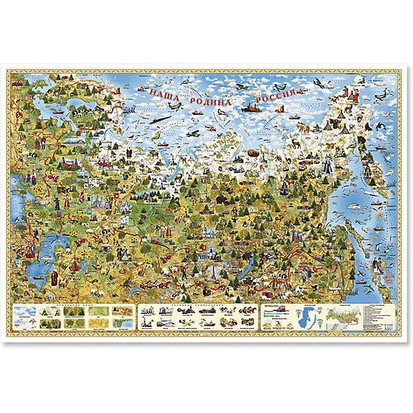 Настенная карта Наша Родина-Россия, 101*69 см, ламинированнаяАтласы и карты<br>Характеристики товара:<br><br>• материал: ламинированная бумага<br>• возраст: от 3 лет<br>• размер карты: 101х69 см<br>• вес: 150 г<br>• страна производитель: Россия<br><br>Россия - самая большая страна в мире, занимает обширные пространства сразу в двух частях света - в Европе и Азии, граничит с 18 государствами. Здесь обитает огромное разнообразие животных и птиц, множество народов населяют нашу Родину. Благодаря карте Наша Родина -Россия ребенок может узнать как сказочно богата природными ресурсами наша страна, такими как золото, уголь, алмазы, газ; развито животноводство и сельское хозяйство.<br><br>Настенную карту Наша Родина-Россия, 101*69 см, ламинированную можно купить в нашем интернет-магазине.<br>Ширина мм: 1010; Глубина мм: 690; Высота мм: 1; Вес г: 150; Возраст от месяцев: 36; Возраст до месяцев: 2147483647; Пол: Унисекс; Возраст: Детский; SKU: 5422999;