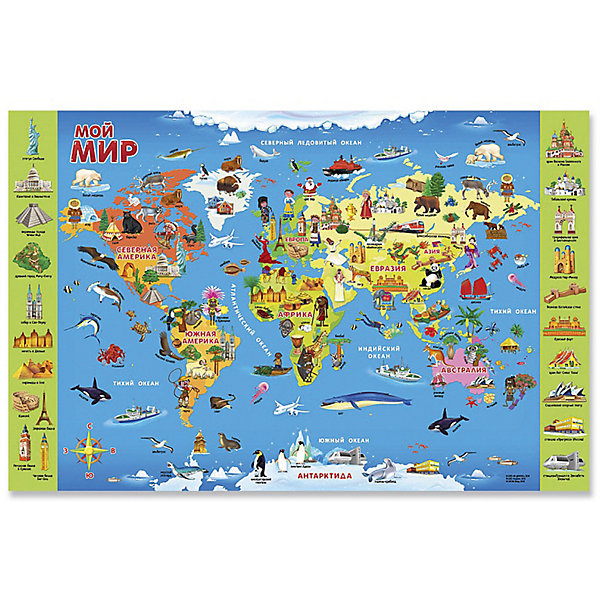 Настольная карта Мой мир 58*38 см, ламинированнаяАтласы и карты<br>Характеристики товара:<br><br>• материал: ламинированная бумага<br>• возраст: от 3 лет<br>• размер карты: 58х38 см<br>• вес: 100 г<br>• страна производитель: Россия<br><br>Новая карта «Мой мир» от издательства «ГЕОДОМ» познакомит ребенка с окружающим миром. На карте изображены материки и океаны, животные, которые обитают на континентах, а также интересные достопримечательности со всех уголков нашей планеты. Удобный формат карты позволяет расположить ее в любом месте, чтобы карта всегда была под рукой у ребенка. Двойная ламинация защитит карту от внешних повреждений и загрязнений.<br><br>Настольная карта Мой мир 58*38 см, ламинированную можно купить в нашем интернет-магазине.<br>Ширина мм: 580; Глубина мм: 380; Высота мм: 1; Вес г: 100; Возраст от месяцев: 36; Возраст до месяцев: 2147483647; Пол: Унисекс; Возраст: Детский; SKU: 5423000;