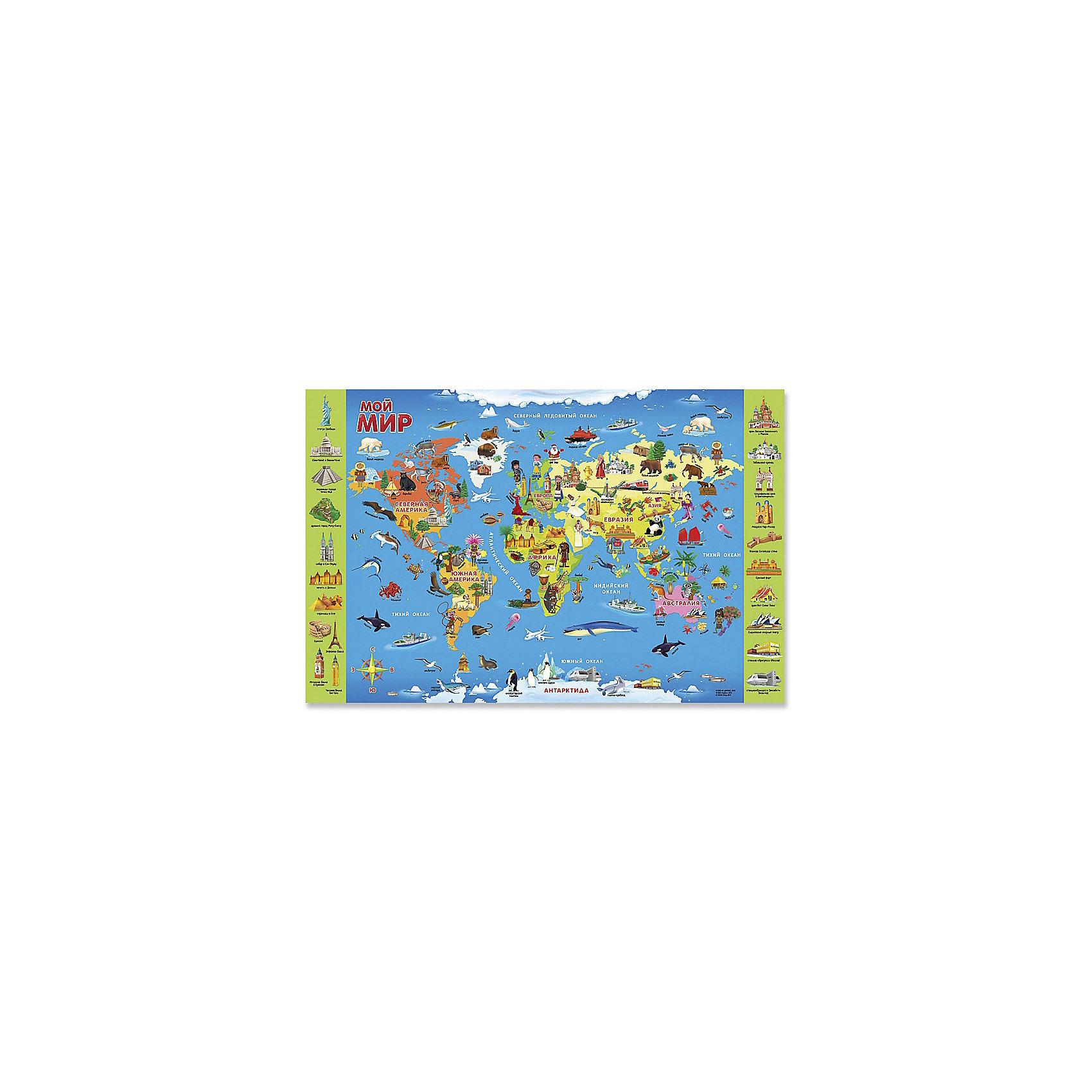Настольная карта Мой мир 58*38 см, ламинированнаяПлакаты и карты<br>Новая карта «Мой мир» от издательства «ГЕОДОМ» познакомит ребенка с окружающим миром. На карте изображены материки и океаны, животные, которые обитают на континентах, а также интересные достопримечательности со всех уголков нашей планеты. Удобный формат карты позволяет расположить ее в любом месте, чтобы карта всегда была под рукой у ребенка. Двойная ламинация защитит карту от внешних повреждений и загрязнений.<br><br>Ширина мм: 580<br>Глубина мм: 380<br>Высота мм: 1<br>Вес г: 100<br>Возраст от месяцев: 36<br>Возраст до месяцев: 2147483647<br>Пол: Унисекс<br>Возраст: Детский<br>SKU: 5423000