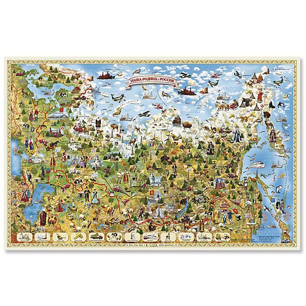 Настольная карта Наша Родина - Россия 58*38 см, ламинированнаяАтласы и карты<br>Характеристики товара:<br><br>• материал: ламинированная бумага<br>• возраст: от 6 лет<br>• размер карты: 58х38 см<br>• вес: 100 г<br>• страна производитель: Россия<br><br>Россия - самая большая страна в мире, занимает обширные пространства сразу в двух частях света - в Европе и Азии, граничит с 18 государствами. Здесь обитает огромное разнообразие животных и птиц, множество народов населяют нашу Родину. Благодаря карте Наша Родина -Россия ребенок может узнать как сказочно богата природными ресурсами наша страна, такими как золото, уголь, алмазы, газ; развито животноводство и сельское хозяйство. Двойная ламинация защитит карту от внешних повреждений и загрязнений.<br><br>Настольная карта Россия наша Родина 58*38 см, ламинированную можно купить в нашем интернет-магазине.<br>Ширина мм: 580; Глубина мм: 380; Высота мм: 1; Вес г: 100; Возраст от месяцев: 36; Возраст до месяцев: 2147483647; Пол: Унисекс; Возраст: Детский; SKU: 5423002;