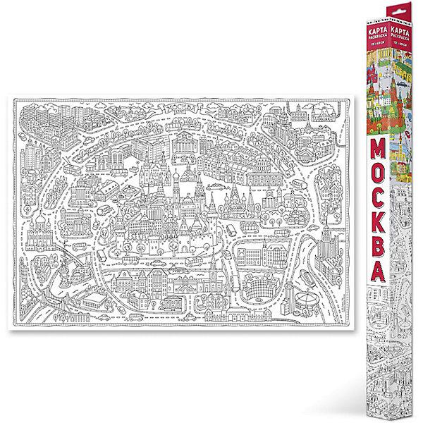 Карта-Раскраска Москва 101*69 смРаскраски по номерам<br>Карта-Раскраска Москва 101*69 см<br><br>Характеристики:<br><br>• В набор входит: раскраска в коробке<br>• Размер раскраски: 101 * 69 см.<br>• Состав: бумага, картон<br>• Вес: 110 г.<br>• Для детей в возрасте: от 6 до 12 лет<br>• Страна производитель: Россия<br><br>Благодаря значительному разнообразию строений, растительности и транспорта ребёнок может полностью использовать своё воображение и подбирать цвета как ему будет угодно. Особенно интересно будет раскрашивать картинки карандашами или фломастерами с большим количеством оттенков, хотя, как показано на образце, можно и ограничиться стандартным набором из 12ти цветов. Играя с раскрасками дети развивают моторику рук и готовят руку к письму, развивая творческие способности, учась подбирать цветовую гамму.<br><br>Карту-Раскраску Москва 101*69 см. можно купить в нашем интернет-магазине.<br><br>Ширина мм: 1010<br>Глубина мм: 690<br>Высота мм: 1<br>Вес г: 110<br>Возраст от месяцев: 72<br>Возраст до месяцев: 108<br>Пол: Унисекс<br>Возраст: Детский<br>SKU: 5423005