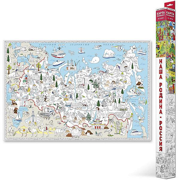 Карта-Раскраска Наша Родина-Россия 101*69 смРаскраски по номерам<br>Карта-Раскраска Наша Родина-Россия 101*69 см<br><br>Характеристики:<br><br>• В набор входит: раскраска в коробке<br>• Размер раскраски: 101 * 69 см.<br>• Состав: бумага, картон<br>• Вес: 110 г.<br>• Для детей в возрасте: от 6 до 12 лет<br>• Страна производитель: Россия<br><br>Красивые рисунки на карте России с главными городами, достопримечательностями и ситуациями, которые происходят с людьми понравятся ребёнку, привлекут его интерес и расширят кругозор. Благодаря значительному разнообразию животных, растительности и людей ребёнок может полностью использовать своё воображение и подбирать цвета как ему будет угодно. Особенно интересно будет раскрашивать картинки карандашами или фломастерами с большим количеством оттенков, хотя, как показано на образце, можно и ограничиться стандартным набором из 12ти цветов. Играя с раскрасками дети развивают моторику рук и готовят руку к письму, развивая творческие способности, учась подбирать цветовую гамму. <br><br>Карту-Раскраску Наша Родина-Россия 101*69 см. можно купить в нашем интернет-магазине.<br>Ширина мм: 1010; Глубина мм: 690; Высота мм: 1; Вес г: 110; Возраст от месяцев: 36; Возраст до месяцев: 108; Пол: Унисекс; Возраст: Детский; SKU: 5423006;