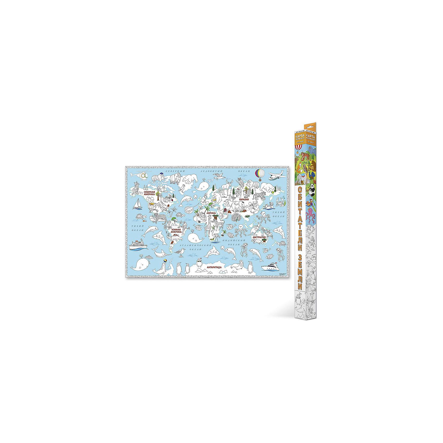 Карта-Раскраска Обитатели Земли 101*69 смРаскраски по номерам<br>Карта-Раскраска Обитатели Земли 101*69 см<br><br>Характеристики:<br><br>• В набор входит: раскраска в коробке<br>• Размер раскраски: 101 * 69 см.<br>• Состав: бумага, картон<br>• Вес: 110 г.<br>• Для детей в возрасте: от 3 до 6 лет<br>• Страна производитель: Россия<br><br>Благодаря значительному разнообразию животных и растений ребёнок может полностью использовать своё воображение и подбирать цвета как ему будет угодно. Особенно интересно будет раскрашивать картинки карандашами или фломастерами с большим количеством оттенков, хотя, как показано на образце, можно и ограничиться стандартным набором из 12ти цветов. Играя с раскрасками дети развивают моторику рук и готовят руку к письму, развивая творческие способности, учась подбирать цветовую гамму. Дети запоминают формы, учатся как правильно рисовать те или иные вещи, улучшают внимание и концентрацию.<br><br>Карту-Раскраску Обитатели Земли 101*69 см. можно купить в нашем интернет-магазине.<br><br>Ширина мм: 1010<br>Глубина мм: 690<br>Высота мм: 1<br>Вес г: 110<br>Возраст от месяцев: 36<br>Возраст до месяцев: 108<br>Пол: Унисекс<br>Возраст: Детский<br>SKU: 5423007