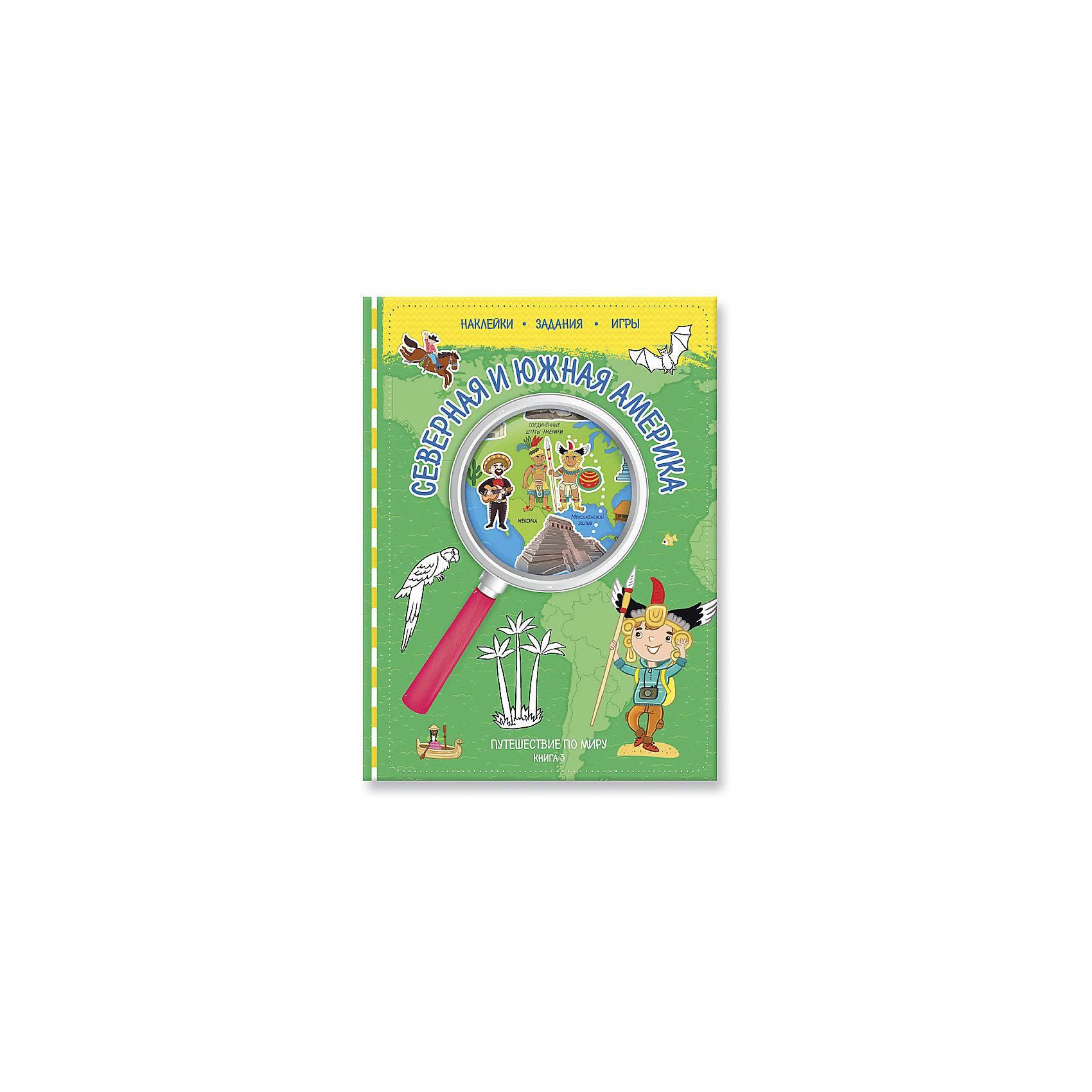 Книга 3 Северная и Южная Америка с наклейками, Путешествуй по мируЭто третья книга из новой серии «Путешествуй по миру».<br>Яркие иллюстрации, познавательные факты, интересные задания, мини-игры и наклейки помогут деткам исследовать таинственные джунгли Амазонки, рассмотреть костюмы знаменитого бразильского карнавала и достопримечательности Соединённых Штатов. Мягкий переплет.<br><br>Ширина мм: 210<br>Глубина мм: 287<br>Высота мм: 5<br>Вес г: 102<br>Возраст от месяцев: 72<br>Возраст до месяцев: 108<br>Пол: Унисекс<br>Возраст: Детский<br>SKU: 5423034