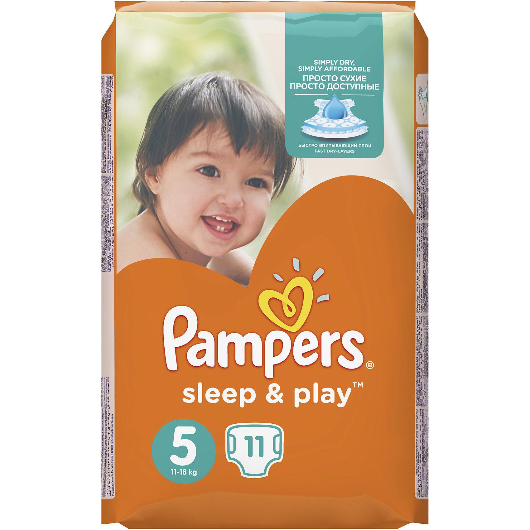 Подгузники Pampers  Sleep &amp; Play Junior, 11-18 кг., 11 шт.Подгузники более 12 кг.<br>Подгузники Pampers Sleep &amp; Play Junior (Памперс слип энд плей), 11-18 кг., 11 шт.     <br><br>Характеристики:<br><br>• быстро впитывают и распределяют влагу<br>• эластичные боковинки<br>• манжеты, предотвращающие протекание<br>• застежки-липучки можно регулировать<br>• яркий дизайн<br>• размер: 11-18 кг<br>• количество: 11 шт.<br>• размер упаковки: 21,3х11х12 см<br>• вес: 330 грамм<br><br>Подгузники Pampers Sleep &amp; Play Junior быстро впитывают влагу и надежно удерживают ее внутри. Эластичные боковинки и манжеты не вызывают раздражения и защищают подгузник от протеканий. Регулируемые застежки-липучки очень удобны в использовании. Вы сможете с легкостью застегнуть подгузник повторно в случае необходимости. С подгузниками Pampers Sleep &amp; Play ваш малыш с комфортом будет играть и развиваться!<br><br>Подгузники Pampers Sleep &amp; Play Junior (Памперс слип энд плей), 11-18 кг., 11 шт. можно купить в нашем интернет-магазине.<br><br>Ширина мм: 120<br>Глубина мм: 110<br>Высота мм: 213<br>Вес г: 330<br>Возраст от месяцев: 12<br>Возраст до месяцев: 36<br>Пол: Унисекс<br>Возраст: Детский<br>SKU: 5423656