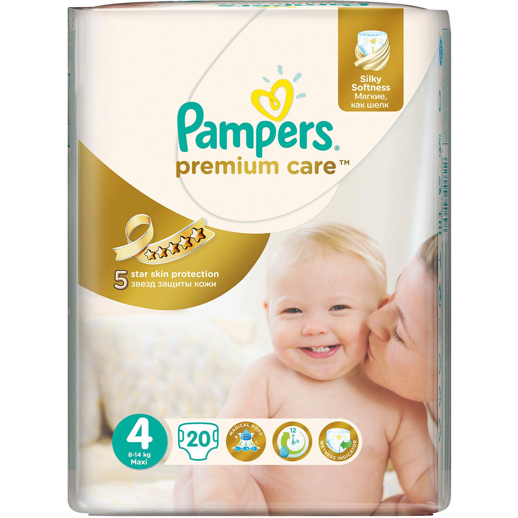 Подгузники Pampers Premium Care 8-14 кг., 20 шт.Подгузники Pampers Premium Care (Памперс премиум кеа) 8-14 кг., 20 шт.<br><br>Характеристики:<br><br>• мягкие как шелк<br>• впитывающие каналы равномерно распределяют влагу<br>• удерживают влагу до 12 часов<br>• дышащие материалы обеспечивают правильную циркуляцию воздуха<br>• индикатор влаги подскажет, что нужно сменить подгузник<br>• эластичные боковинки защищают от протеканий<br>• состав бальзама: вазелин, стеариловый спирт, экстракт алоэ, жидкий вазелин/вазелиновое масло<br>• размер: 8-14 кг<br>• количество: 20 шт.<br>• размер упаковки: 21,8х11,5х17,8 см<br>• вес: 595 грамм<br><br>Подгузники Pampers Premium Care подарят вашему малышу сухость и комфорт на всю ночь! Подгузники имеют три впитывающих канала, которые позволяют равномерно распределить влагу без образования комков. Специальный впитывающий слой быстро абсорбирует и удерживает влагу до 12 часов, позволяя избежать соприкосновения с кожей. Эластичные боковинки подгузников помогут предотвратить натирание на коже. Внешний слой позволяет коже ребёнка дышать всю ночь, обеспечивая правильную микроциркуляцию кожи. Подгузники имеют индикатор влаги, который напомнит вам о необходимости смены подгузника. Pampers Premium Care мягкие словно шёлк. В них кроха всегда будет готов к новым открытиям!<br><br>Подгузники Pampers Premium Care (Памперс премиум кеа) 8-14 кг., 20 шт. можно купить в нашем интернет-магазине.<br><br>Ширина мм: 178<br>Глубина мм: 115<br>Высота мм: 218<br>Вес г: 595<br>Возраст от месяцев: 6<br>Возраст до месяцев: 36<br>Пол: Унисекс<br>Возраст: Детский<br>SKU: 5423657