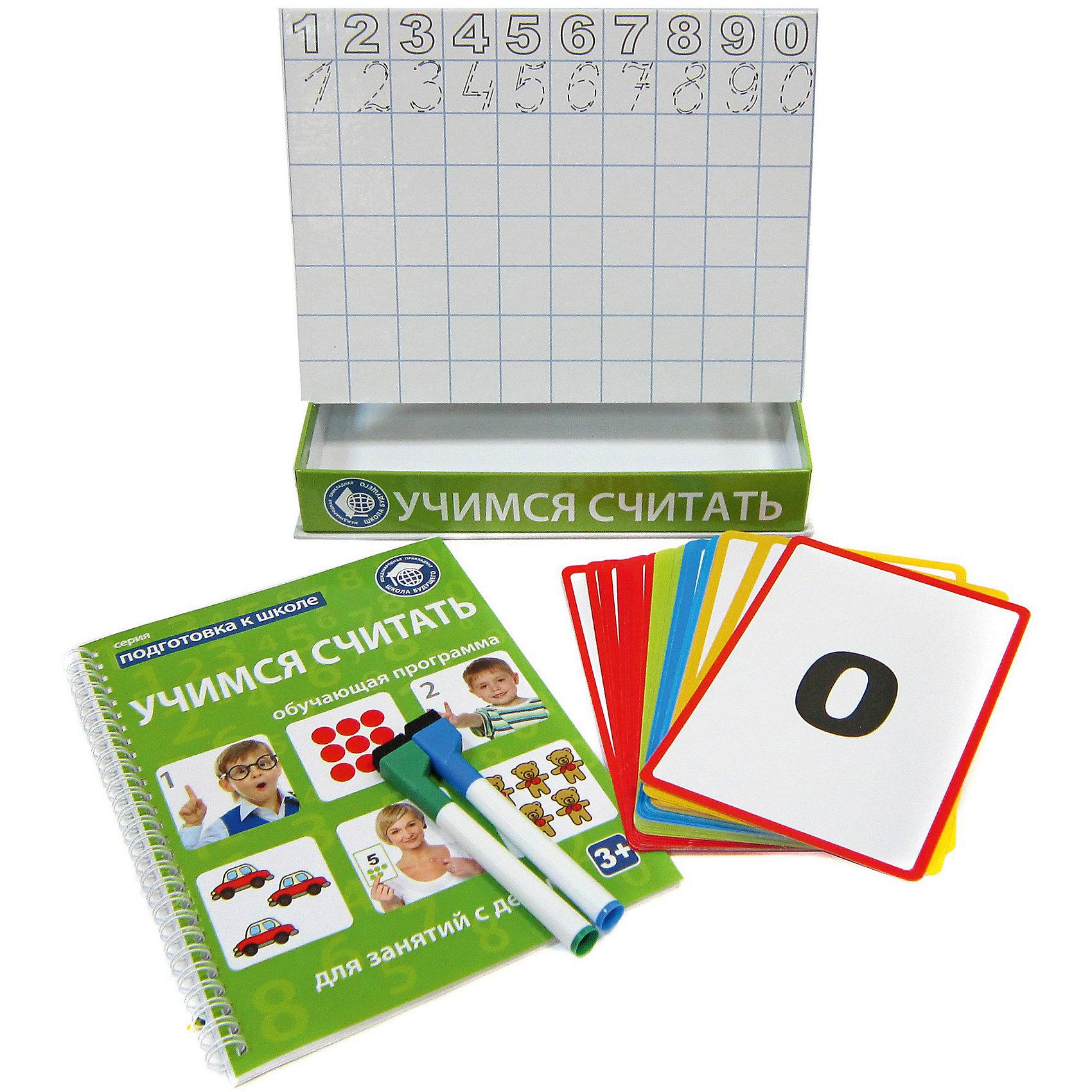 Обучающий набор «Учимся считать: цифры и счёт до 10»Пособия для обучения счёту<br>Обучающий набор «УЧИМСЯ СЧИТАТЬ: цифры и счёт до 10» включает в себя обучающую программу с комплектом уникальных карточек, при помощи которых, ребенок сможет играть в увлекательные игры, а также выполнять различные математические упражнения. Специальная доска для рисования поможет научиться правильно писать цифры и отображать счет на письме. Обучающая программа позволит освоить счет до десяти, и конечно понять, для чего нужны цифры. Программа включает в себя большое количество упражнений, полезных заданий и игр.<br>В комплект входит: 1  доска для рисования, 44 обучающие карточки,2  маркера «пиши-стирай», обучающая программа (книжка для родителей).<br>Набор продается в коробке из плотного картона. Ее размер: 20,3х26,5х4,5 см.<br>Рекомендуется детям от трех лет.<br><br>Ширина мм: 265<br>Глубина мм: 45<br>Высота мм: 203<br>Вес г: 980<br>Возраст от месяцев: 36<br>Возраст до месяцев: 72<br>Пол: Унисекс<br>Возраст: Детский<br>SKU: 5426451