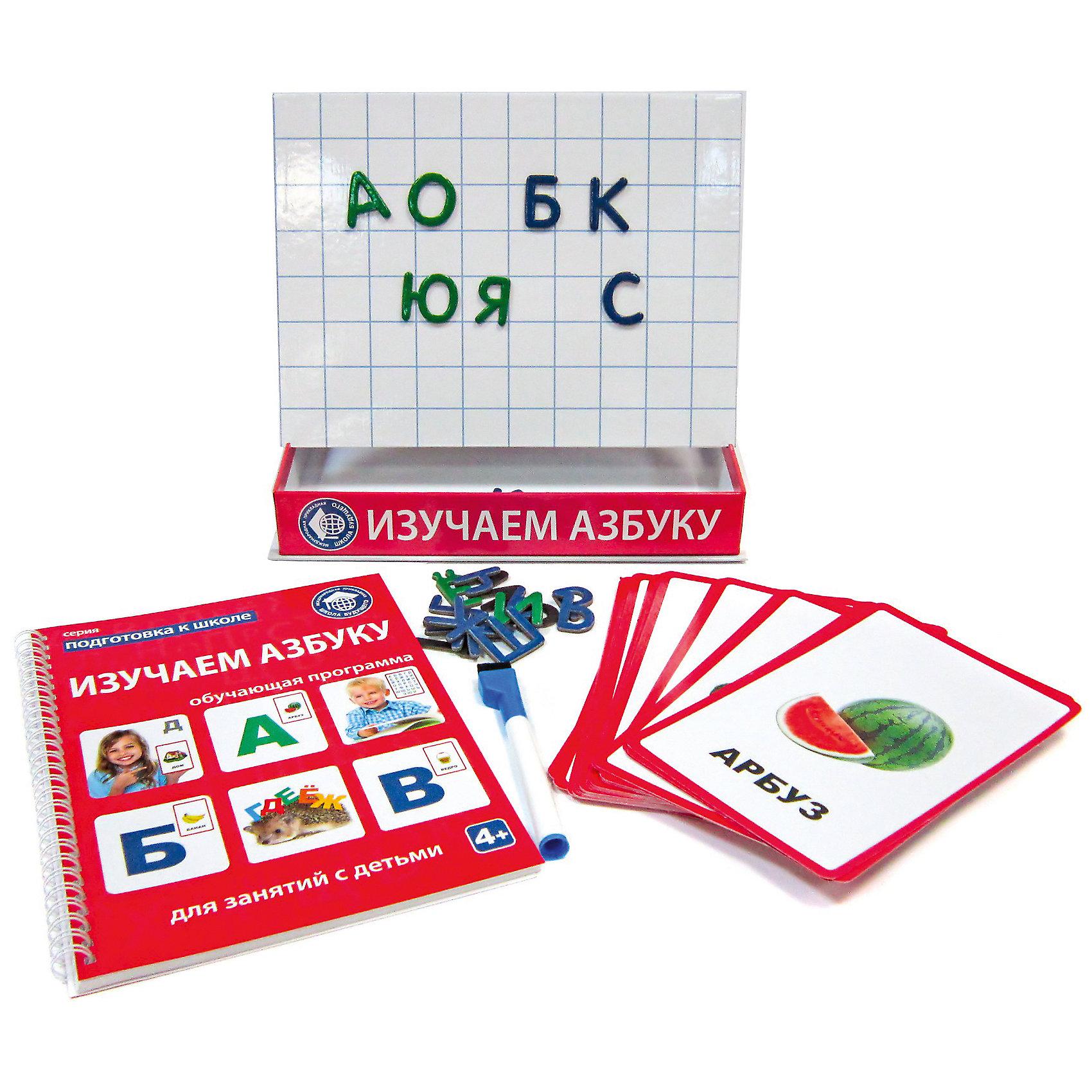 Обучающий набор «Изучаем азбуку: от звука к букве»Азбуки<br>Обучающий набор «ИЗУЧАЕМ АЗБУКУ: от звука к букве» создан специально для дошкольников, которые еще не умеют читать. Обучающая программа поможет ребенку правильно слышать, выделять звуки в словах, а затем познакомиться с буквами и выучить алфавит. В набор входит магнитная доска с буквами, на которой также можно писать специальным маркером. Красочная азбука и обучающие карточки дадут возможность ребенку выучить печатные буквы, а после этого приступить к чтению. Программа включает в себя более 60 обучающих упражнения и более 20 увлекательных игр. <br>В комплект входит: 1 магнитная доска для занятий, 33 магнитные буквы, 34 обучающие карточки, 2 стирающих маркера, 1 книжка с заданиями. <br>Набор продается в картонной коробке. Ее размер: 20,3х26,5х4,5 см. <br>Рекомендуемый возраст: от 4 лет.<br><br>Ширина мм: 265<br>Глубина мм: 45<br>Высота мм: 203<br>Вес г: 1030<br>Возраст от месяцев: 36<br>Возраст до месяцев: 72<br>Пол: Унисекс<br>Возраст: Детский<br>SKU: 5426452