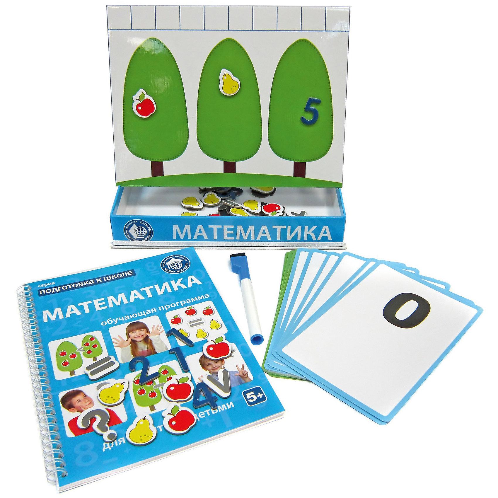 Обучающий набор «Математика: сложение и вычитание»Пособия для обучения счёту<br>Обучающий набор «МАТЕМАТИКА: сложение и вычитание» поможет ребенку освоить счет, сложение и вычитание в пределах двадцати. В этом ему помогут магнитные цифры и обучающие карточки. Курс обучения даст возможность ознакомиться с математическими действиями, научиться сравнивать числа и с легкостью решать задачи. Кроме этого, в курс включено большое количество практических заданий, которые дадут возможность ребенку применить полученные знания.@#<br>В комплект входит: 1 магнитная доска для занятий,  57 магнитов, 22 обучающие карточки, 1  маркер «пиши-стирай», обучающая программа (книжка для родителей).@#<br>Набор продается в упаковке из плотного картона. Ее размер: 20,3х26,5х4,5 см. @#<br>Рекомендуется детям старше 5 лет.<br><br>Ширина мм: 265<br>Глубина мм: 45<br>Высота мм: 203<br>Вес г: 980<br>Возраст от месяцев: 36<br>Возраст до месяцев: 84<br>Пол: Унисекс<br>Возраст: Детский<br>SKU: 5426454