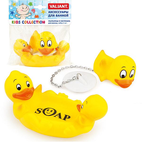 Мыльница и заглушка для ванны Утята, набор из 2 шт., VALIANTАксессуары для ванны<br>Мыльница и заглушка для ванны Утята, набор из 2 шт., VALIANT.<br><br>Характеристики:<br><br>• В наборе: мыльница, заглушка для ванны<br>• Цвет: желтый<br>• Размер мыльницы: 8х14,5х7 см.<br>• Размер заглушки: 6,5х8,5х4 см.<br>• Материал: ПВХ без фталатов<br>• Упаковка: PP пакет<br><br>Мыльница и заглушка для ванны Утята - яркие, весёлые и полезные аксессуары в ванную комнату! Набор отлично впишется в интерьер, и, несомненно, понравится малышу. Глазастые, улыбчивые, желтые утята будут повышать настроение. С заглушкой-игрушкой малышу будет весело играть в ванне, у неё длинная цепочка и утёнок будет плавать по воде. Мыльница в виде двух утят разного размера отлично подойдет для небольшого куска детского мыла. <br><br>Можно использовать этот аксессуар по - своему усмотрению: мыльница похожа на лодочку, в которой можно возить другие мелкие игрушки. Яркое пятно в виде забавных утят будет привлекать внимание ребенка, а вы тем временем сможете без проблем помыть вашего малыша. Набор изготовлен из ПВХ высокого качества.<br><br>Мыльницу и заглушку для ванны Утята, набор из 2 шт., VALIANT можно купить в нашем интернет-магазине.<br>Ширина мм: 150; Глубина мм: 70; Высота мм: 150; Вес г: 139; Возраст от месяцев: 36; Возраст до месяцев: 144; Пол: Унисекс; Возраст: Детский; SKU: 5427694;