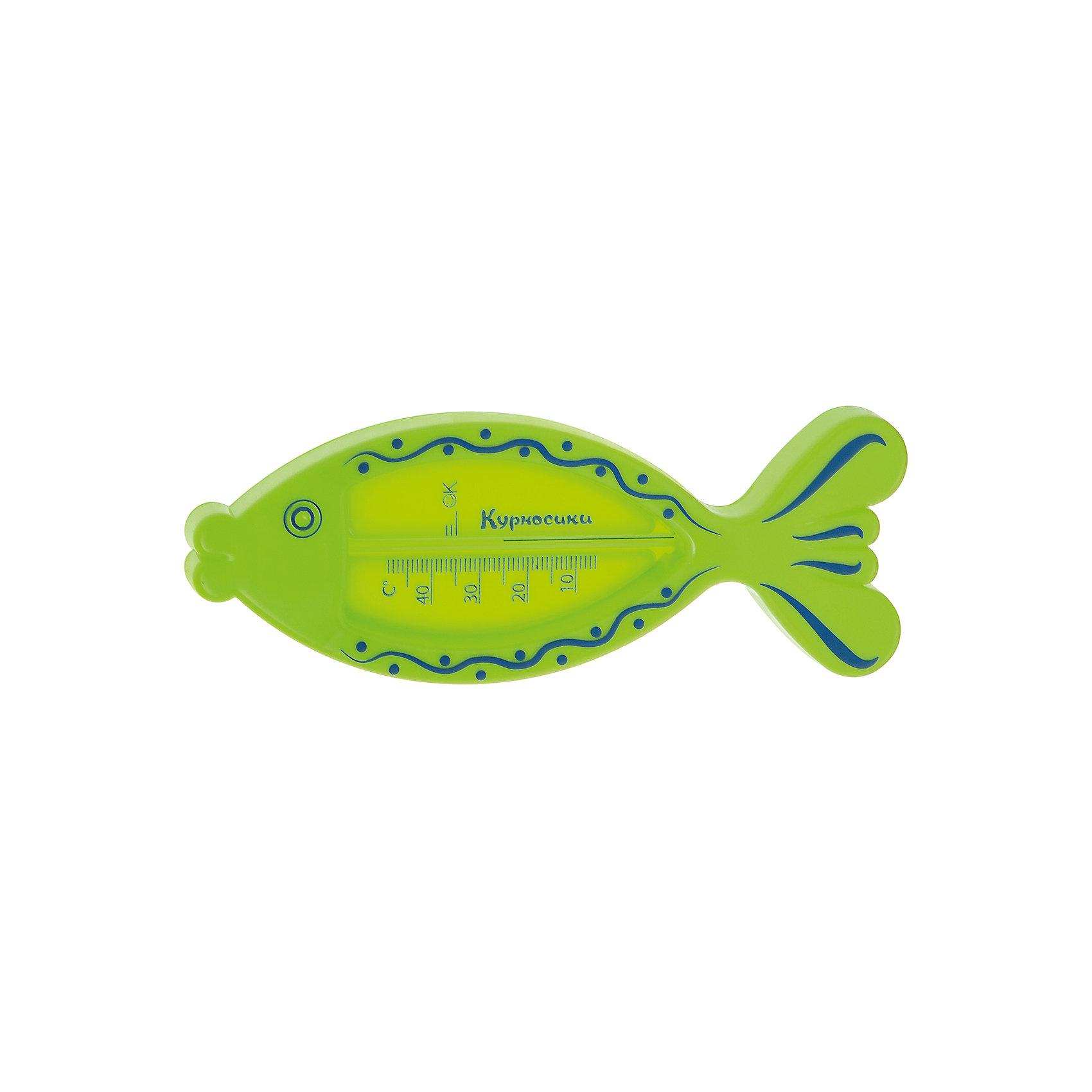 Термометр для ванны Рыбка, Kurnosiki, зеленыйТочно измеряет температуру воды для купания малыша. Прост в использовании. Не содержит ртути.<br><br>Ширина мм: 20<br>Глубина мм: 120<br>Высота мм: 200<br>Вес г: 38<br>Возраст от месяцев: 0<br>Возраст до месяцев: 36<br>Пол: Унисекс<br>Возраст: Детский<br>SKU: 5428694