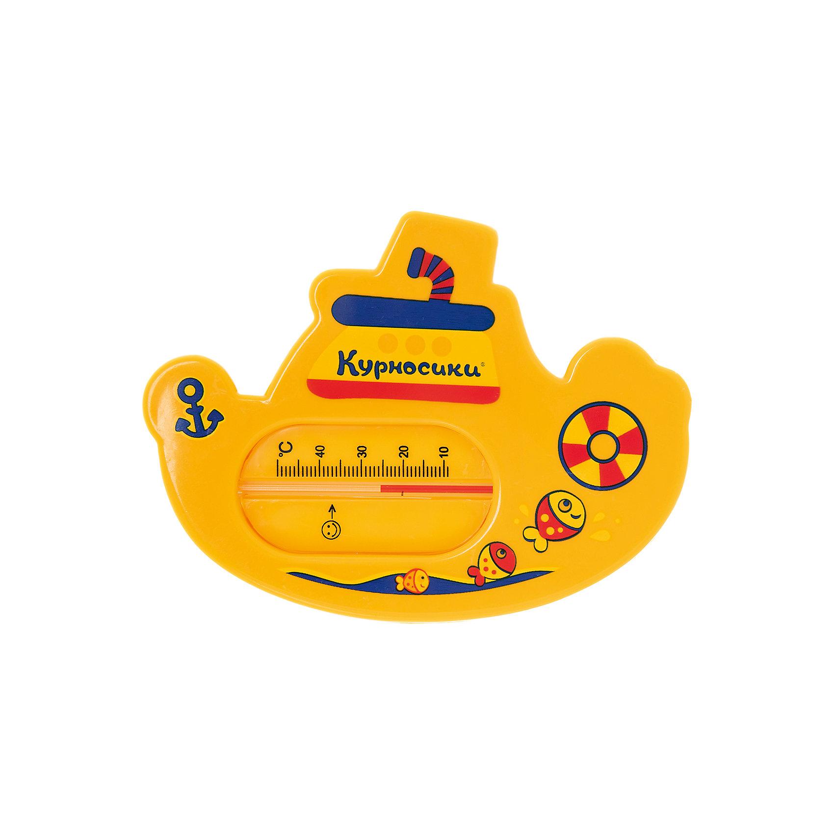 Термометр для ванны Пароходик, Kurnosiki, желтыйХарактеристики:<br><br>• Наименование: термометр для ванны<br>• Материал: пластик<br>• Пол: универсальный<br>• Цвет: желтый, голубой, оранжевый<br>• Форма: пароходик<br>• Тип шкалы: по Цельсию <br>• Максимальное значение: 50? С<br>• Минимальное значение: 9? С<br>• Нанесена отметка напротив оптимальной температуры для купания<br>• Ударопрочный корпус <br>• Не содержит ртути<br>• Отсутствие острых углов<br>• Вес: 100 г<br>• Параметры (Д*Ш*В): 10*5*10 см <br>• Особенности ухода: сухая и влажная чистка<br><br>Термометр для ванны Пароходик, Kurnosiki, желтый выполнен из ударопрочного пластика, не содержит ртути. Форма градусника представляет собой пароходик, раскрашенный яркими цветами. Цена деления – 1 градус, напротив оптимальной температуры для купания нанесена отметка в виде смайлика. <br><br>Чтобы градусник определил температуру воды с высокой точностью, его необходимо подержать в воде не менее 1 минуты. Термометр для ванны Пароходик, Kurnosiki, желтый станет незаменимым помощником для мамы во время купания малыша.<br><br>Термометр для ванны Пароходик, Kurnosiki, желтый можно купить в нашем интернет-магазине.<br><br>Ширина мм: 15<br>Глубина мм: 130<br>Высота мм: 170<br>Вес г: 76<br>Возраст от месяцев: 0<br>Возраст до месяцев: 36<br>Пол: Унисекс<br>Возраст: Детский<br>SKU: 5428696