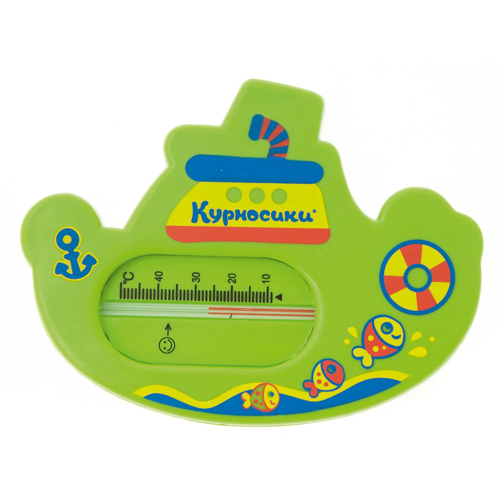 Термометр для ванны Пароходик, Kurnosiki, зеленыйХарактеристики:<br><br>• Наименование: термометр для ванны<br>• Материал: пластик<br>• Пол: универсальный<br>• Цвет: зелёный<br>• Форма: пароходик<br>• Тип шкалы: по Цельсию <br>• Максимальное значение: 50? С<br>• Минимальное значение: 9? С<br>• Нанесена отметка напротив оптимальной температуры для купания<br>• Ударопрочный корпус <br>• Не содержит ртути<br>• Отсутствие острых углов<br>• Вес: 100 г<br>• Параметры (Д*Ш*В): 10*5*10 см <br>• Особенности ухода: сухая и влажная чистка<br><br>Термометр для ванны Пароходик, Kurnosiki, желтый выполнен из ударопрочного пластика, не содержит ртути. Форма градусника представляет собой пароходик, раскрашенный яркими цветами. Цена деления – 1 градус, напротив оптимальной температуры для купания нанесена отметка в виде смайлика. <br><br>Чтобы градусник определил температуру воды с высокой точностью, его необходимо подержать в воде не менее 1 минуты. Термометр для ванны Пароходик, Kurnosiki, желтый станет незаменимым помощником для мамы во время купания малыша.<br><br>Термометр для ванны Пароходик, Kurnosiki, желтый можно купить в нашем интернет-магазине.<br><br>Ширина мм: 15<br>Глубина мм: 130<br>Высота мм: 170<br>Вес г: 76<br>Возраст от месяцев: 0<br>Возраст до месяцев: 36<br>Пол: Унисекс<br>Возраст: Детский<br>SKU: 5428697