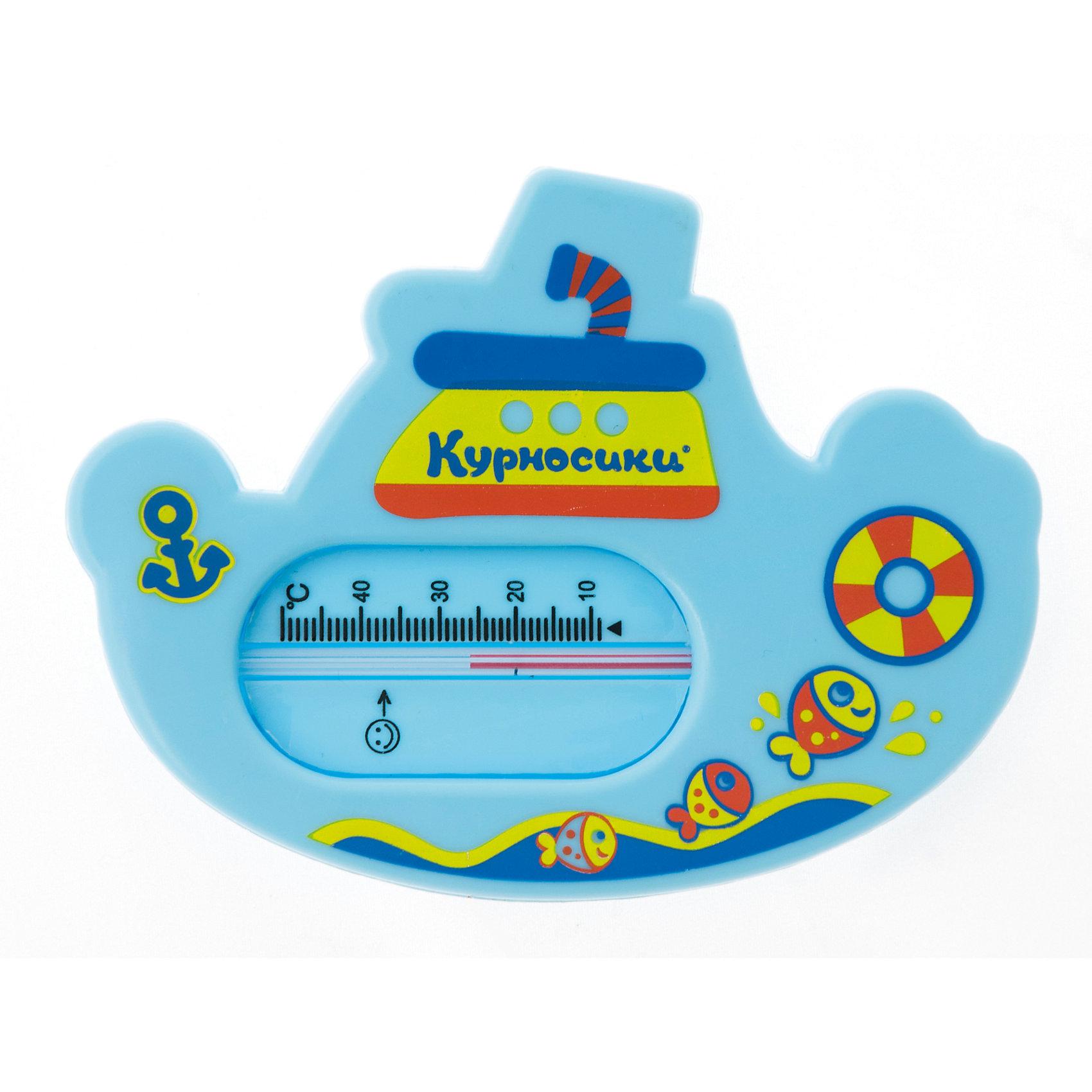 Термометр для ванны Пароходик, Kurnosiki, синийХарактеристики:<br><br>• Наименование: термометр для ванны<br>• Материал: пластик<br>• Пол: для мальчика<br>• Цвет: синий<br>• Форма: пароходик<br>• Тип шкалы: по Цельсию <br>• Максимальное значение: 50? С<br>• Минимальное значение: 9? С<br>• Нанесена отметка напротив оптимальной температуры для купания<br>• Ударопрочный корпус <br>• Не содержит ртути<br>• Отсутствие острых углов<br>• Вес: 100 г<br>• Параметры (Д*Ш*В): 10*5*10 см <br>• Особенности ухода: сухая и влажная чистка<br><br>Термометр для ванны Пароходик, Kurnosiki, желтый выполнен из ударопрочного пластика, не содержит ртути. Форма градусника представляет собой пароходик, раскрашенный яркими цветами. Цена деления – 1 градус, напротив оптимальной температуры для купания нанесена отметка в виде смайлика. <br><br>Чтобы градусник определил температуру воды с высокой точностью, его необходимо подержать в воде не менее 1 минуты. Термометр для ванны Пароходик, Kurnosiki, желтый станет незаменимым помощником для мамы во время купания малыша.<br><br>Термометр для ванны Пароходик, Kurnosiki, желтый можно купить в нашем интернет-магазине.<br><br>Ширина мм: 15<br>Глубина мм: 130<br>Высота мм: 170<br>Вес г: 76<br>Возраст от месяцев: 0<br>Возраст до месяцев: 36<br>Пол: Мужской<br>Возраст: Детский<br>SKU: 5428699