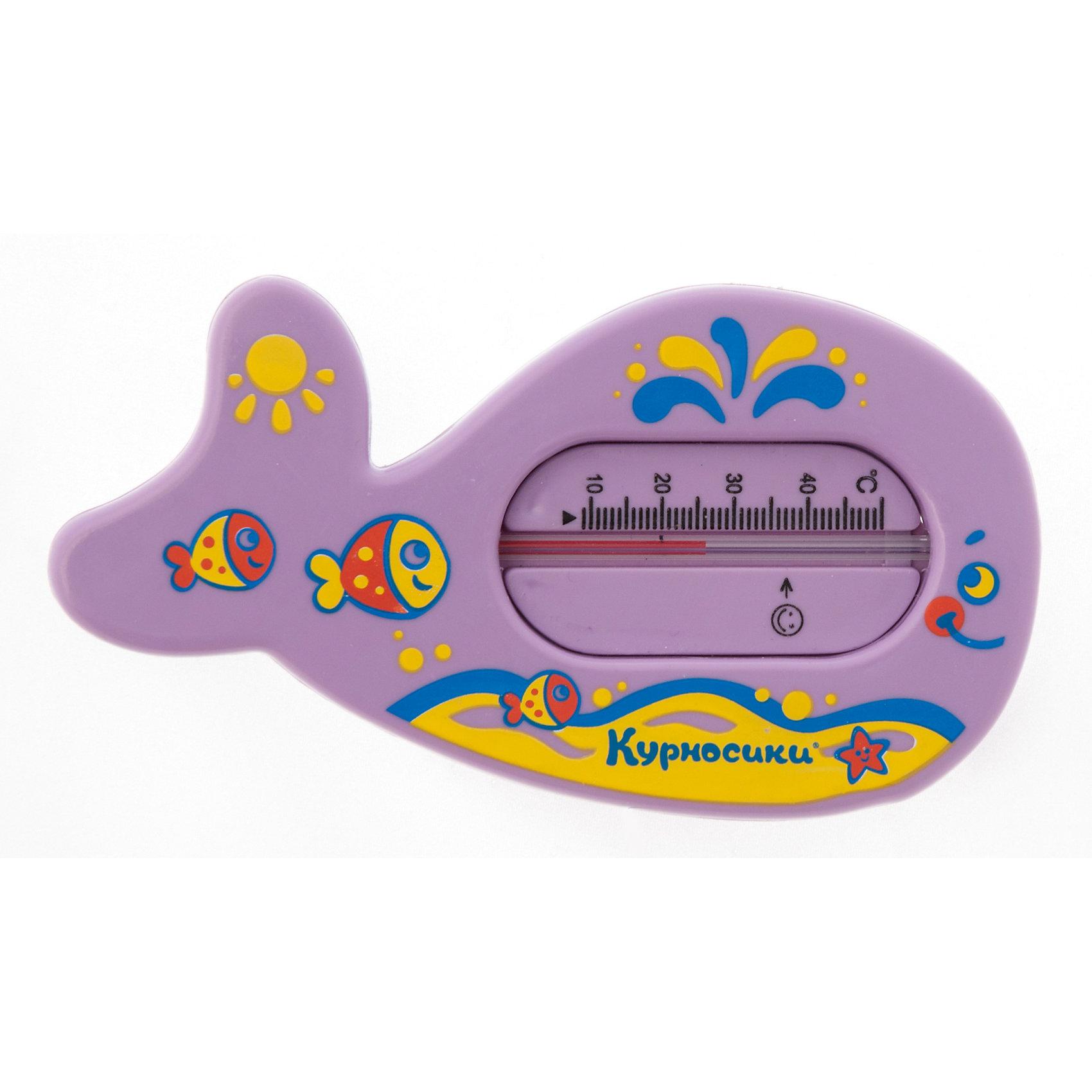 Термометр Китенок, Kurnosiki, фиолетовыйТочно измеряет температуру воды для купания малыша. Прост в использовании. Не содержит ртути.<br><br>Ширина мм: 15<br>Глубина мм: 130<br>Высота мм: 170<br>Вес г: 76<br>Возраст от месяцев: 0<br>Возраст до месяцев: 36<br>Пол: Женский<br>Возраст: Детский<br>SKU: 5428700