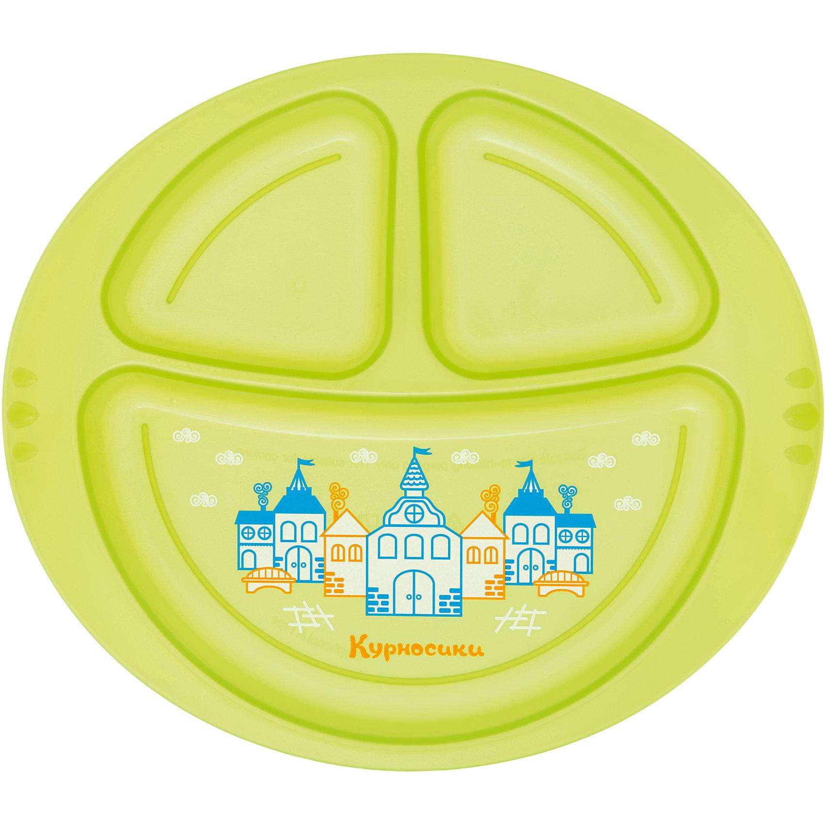 Тарелочка детская трехсекционная, Kurnosiki, зеленыйПосуда для малышей<br>Характеристики:<br><br>• Предназначение: для кормления<br>• Материал: пластик<br>• Пол: универсальный<br>• Цвет: зеленый<br>• Тематика рисунка: сказочный город<br>• Предусмотрено три секции<br>• Можно использовать как для холодных, так и для горячих блюд<br>• Можно использовать для СВЧ<br>• Вес: 90 г<br>• Параметры (Д*Ш*В): 25*3*19 см <br>• Особенности ухода: разрешается мыть в посудомоечной машине<br><br>Тарелочка детская трехсекционная, Kurnosiki, зеленый выполнена из безопасного и ударопрочного пластика, устойчивого к появлению царапин и сколов. Три секции позволяют использовать тарелочку для различных блюд одновременно. Секции глубокие с высокими перегородками, что будет препятствовать смешиванию различных блюд.<br><br> Дно самой большой секции оформлено сюжетной картинкой с изображением сказочного города. Изделие выполнено в ярком цвете, имеет компактный размер и легкий вес, поэтому его удобно брать с собой в длительные поездки, на пикники или в путешествия. <br><br>Тарелочку детскую трехсекционную, Kurnosiki, зеленый можно купить в нашем интернет-магазине.<br><br>Ширина мм: 210<br>Глубина мм: 30<br>Высота мм: 230<br>Вес г: 106<br>Возраст от месяцев: 4<br>Возраст до месяцев: 36<br>Пол: Унисекс<br>Возраст: Детский<br>SKU: 5428726
