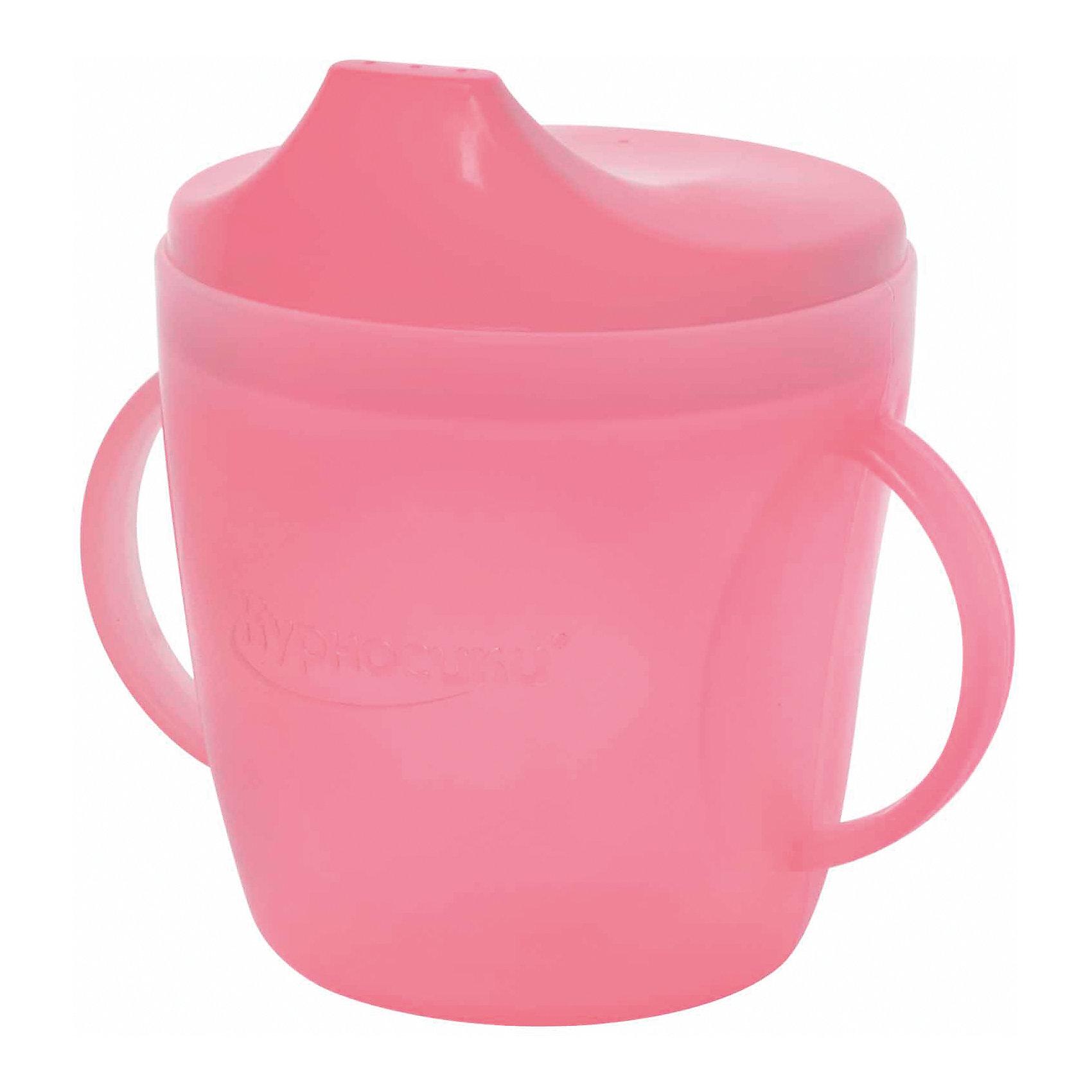Поильник с ручками, 200мл, Kurnosiki, розовыйПоильники<br>Характеристики:<br><br>• Предназначение: для приучения к кружке<br>• Материал: пластик<br>• Пол: для девочки<br>• Цвет: розовый<br>• Тематика рисунка: без рисунка<br>• Объем: 200 мл<br>• Тип носика: жесткий<br>• Удобный широкий носик<br>• Съемная крышка<br>• По бокам на поильнике имеются ручки<br>• Можно использовать как для холодных, так и для горячих напитков<br>• Вес: 100 г<br>• Особенности ухода: разрешается мыть в посудомоечной машине<br><br>Поильник с ручками, 200 мл, Kurnosiki, синий изготовлен из безопасного и ударопрочного пластика, устойчивого к появлению царапин и сколов. Форма изделия выполнена с учетом особенностей размера детских ручек, по бокам имеются ручки, поэтому малышу будет удобно его держать самостоятельно. Крышка оснащена твердым широким носиком, который обеспечивает оптимальный поток жидкости. <br><br>Изделие выполнено в ярком дизайне. Без крышки изделие можно использовать в качестве стакана. С поильником с ручками, 200 мл, Kurnosiki, синий ваш малыш легко и быстро научится пить из кружки!<br><br>Поильник прозрачный с ручками, 200 мл, Kurnosiki, синий можно купить в нашем интернет-магазине.<br><br>Ширина мм: 80<br>Глубина мм: 175<br>Высота мм: 230<br>Вес г: 88<br>Возраст от месяцев: 4<br>Возраст до месяцев: 36<br>Пол: Женский<br>Возраст: Детский<br>SKU: 5428747