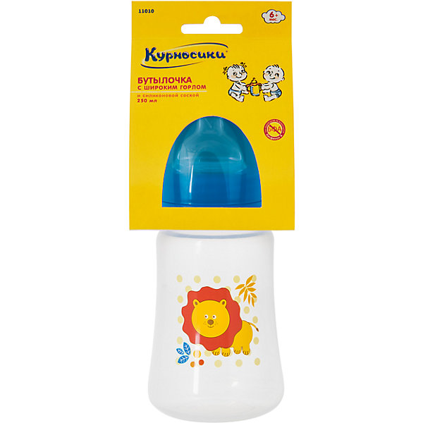 Бутылочка с силиконовой соской Лев, 250 мл., Kurnosiki, синийБутылочки и аксессуары<br>Характеристики:<br><br>• Наименование: бутылка для кормления<br>• Рекомендуемый возраст: от 0 месяцев<br>• Пол: для мальчика<br>• Объем: 250 мл<br>• Материал: силикон, пластик<br>• Цвет: голубой, желтый, оранжевый<br>• Рисунок: лев<br>• Форма соски: классическая<br>• Поток у соски: медленный<br>• Комплектация: бутылочка, соска, колпачок<br>• Широкое горлышко<br>• Широкое дно<br>• Вес: 90 г<br>• Можно использовать в СВЧ и посудомоечной машине<br>• Особенности ухода: регулярная стерилизация и своевременная замена соски<br><br>Бутылочка для кормления с силиконовой соской, Kurnosiki выполнена из прочного и термостойкого пластика, на котором не появляются царапины и сколы. У бутылочки широкие дно и горлышко, благодаря чему в нее удобно наливать детское питание и без труда отмывать загрязнения. Силиконовая соска классической формы, не имеет цвета и запаха, обладает повышенными гипоаллергенными свойствами. <br><br>Изделие выполнено в брендовом дизайне: на бутылочку нанесено изображение льва. Рисунок устойчив к выцветанию и истиранию. Бутылочка для кормления с силиконовой соской, Kurnosiki – это практичный и стильный предмет для кормления малыша!<br><br>Бутылочку для кормления с силиконовой соской, Kurnosiki можно купить в нашем интернет-магазине.<br><br>Ширина мм: 70<br>Глубина мм: 80<br>Высота мм: 230<br>Вес г: 93<br>Возраст от месяцев: 0<br>Возраст до месяцев: 18<br>Пол: Мужской<br>Возраст: Детский<br>SKU: 5428785