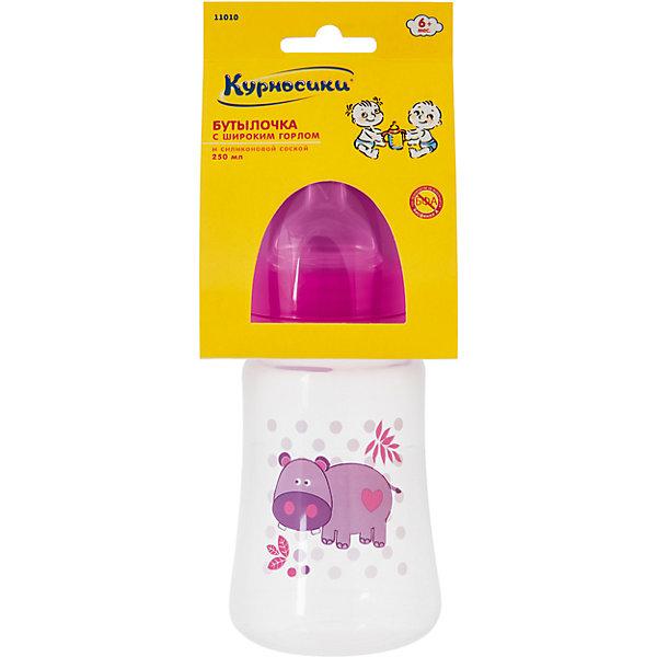 Бутылочка с силиконовой соской Бегемот, 250 мл., Kurnosiki, розовыйБутылочки и аксессуары<br>Характеристики:<br><br>• Наименование: бутылка для кормления<br>• Рекомендуемый возраст: от 0 месяцев<br>• Пол: для девочки<br>• Объем: 250 мл<br>• Материал: силикон, пластик<br>• Цвет: розовый<br>• Рисунок: бегемотик<br>• Форма соски: классическая<br>• Поток у соски: медленный<br>• Комплектация: бутылочка, соска, колпачок<br>• Широкое горлышко<br>• Широкое дно<br>• Вес: 90 г<br>• Можно использовать в СВЧ и посудомоечной машине<br>• Особенности ухода: регулярная стерилизация и своевременная замена соски<br><br>Бутылочка для кормления с силиконовой соской, Kurnosiki выполнена из прочного и термостойкого пластика, на котором не появляются царапины и сколы. У бутылочки широкие дно и горлышко, благодаря чему в нее удобно наливать детское питание и без труда отмывать загрязнения. Силиконовая соска классической формы, не имеет цвета и запаха, обладает повышенными гипоаллергенными свойствами. <br><br>Изделие выполнено в брендовом дизайне: на бутылочку нанесено изображение бегемотика. Рисунок устойчив к выцветанию и истиранию. Бутылочка для кормления с силиконовой соской, Kurnosiki – это практичный и стильный предмет для кормления малыша!<br><br>Бутылочку для кормления с силиконовой соской, Kurnosiki можно купить в нашем интернет-магазине.<br><br>Ширина мм: 70<br>Глубина мм: 80<br>Высота мм: 230<br>Вес г: 93<br>Возраст от месяцев: 0<br>Возраст до месяцев: 18<br>Пол: Женский<br>Возраст: Детский<br>SKU: 5428787