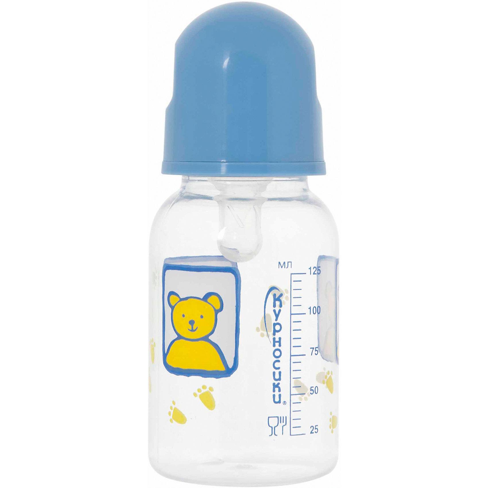 Бутылочка с крышкой и силиконовой соской, 125 мл, Kurnosiki, голубойБутылочки и аксессуары<br>Характеристики:<br><br>• Наименование: бутылка для кормления<br>• Рекомендуемый возраст: от 0 месяцев<br>• Пол: для мальчика<br>• Объем: 125 мл<br>• Материал: силикон, пластик<br>• Цвет: голубой<br>• Рисунок: медвежонок<br>• Форма соски: классическая<br>• Поток у соски: медленный<br>• Комплектация: бутылочка, соска, колпачок<br>• Узкое горлышко<br>• Вес: 50 г<br>• Можно использовать в СВЧ и посудомоечной машине<br>• Особенности ухода: регулярная стерилизация и своевременная замена соски<br><br>Бутылочка с крышкой и силиконовой соской, 125 мл, Kurnosiki, голубой выполнена из прочного и термостойкого пластика, на котором не появляются царапины и сколы. У бутылочки узкое горлышко. Силиконовая соска классической формы, не имеет цвета и запаха, обладает повышенными гипоаллергенными свойствами. <br><br>Изделие выполнено в стильном дизайне: на бутылочку нанесено брендовое изображение медвежонка. Рисунок устойчив к выцветанию и истиранию. Бутылочка с крышкой и силиконовой соской, 125 мл, Kurnosiki, голубой – это практичный и стильный предмет для кормления малыша!<br><br>Бутылочку с крышкой и силиконовой соской, 125 мл, Kurnosiki, голубой можно купить в нашем интернет-магазине.<br><br>Ширина мм: 55<br>Глубина мм: 75<br>Высота мм: 160<br>Вес г: 69<br>Возраст от месяцев: 0<br>Возраст до месяцев: 18<br>Пол: Мужской<br>Возраст: Детский<br>SKU: 5428797