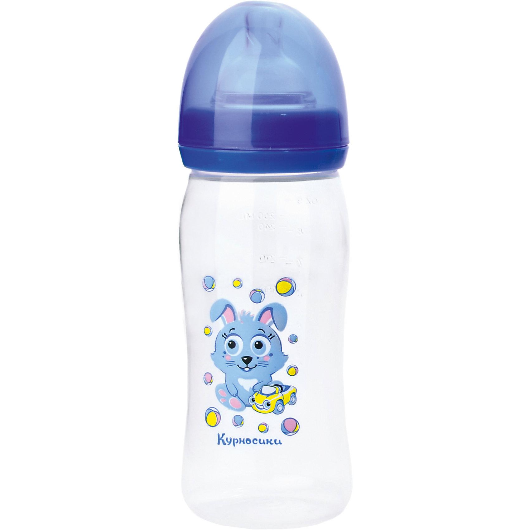Бутылочка с силиконовой соской Мои первые друзья, 250 мл, Kurnosiki, голубойБутылочки и аксессуары<br>Характеристики:<br><br>• Наименование: бутылка для кормления<br>• Рекомендуемый возраст: от 0 месяцев<br>• Пол: для мальчика<br>• Объем: 250 мл<br>• Материал: силикон, пластик<br>• Цвет: голубой<br>• Рисунок: зайчонок Хрум-Хрум<br>• Форма соски: классическая<br>• Поток у соски: медленный<br>• Комплектация: бутылочка, соска, колпачок, ручки<br>• Широкое горлышко<br>• Вес: 100 г<br>• Можно использовать в СВЧ и посудомоечной машине<br>• Особенности ухода: регулярная стерилизация и своевременная замена соски<br><br>Бутылочка с силиконовой соской Мои первые друзья, 250 мл, Kurnosiki, голубой выполнена из прочного и жароустойчивого пластика, на котором не появляются царапины и сколы. У бутылочки узкое горлышко. В комплекте предусмотрены съемные ручки, при помощи которых малышу удобно держать бутылочку в руках самостоятельно. Силиконовая соска классической формы, не имеет цвета и запаха, обладает повышенными гипоаллергенными свойствами. <br><br>Изделие выполнено в брендовом дизайне: на бутылочку нанесено изображение одного из героев серии Курносиков ? котенка Мяу-Мяу. Рисунок устойчив к выцветанию и истиранию. Бутылочка с силиконовой соской Мои первые друзья, 250 мл, Kurnosiki, голубой – это практичный и стильный предмет для кормления малыша!<br><br>Бутылочку с силиконовой соской Мои первые друзья, 250 мл, Kurnosiki, голубой можно купить в нашем интернет-магазине.<br><br>Ширина мм: 70<br>Глубина мм: 100<br>Высота мм: 200<br>Вес г: 92<br>Возраст от месяцев: 0<br>Возраст до месяцев: 18<br>Пол: Мужской<br>Возраст: Детский<br>SKU: 5428800