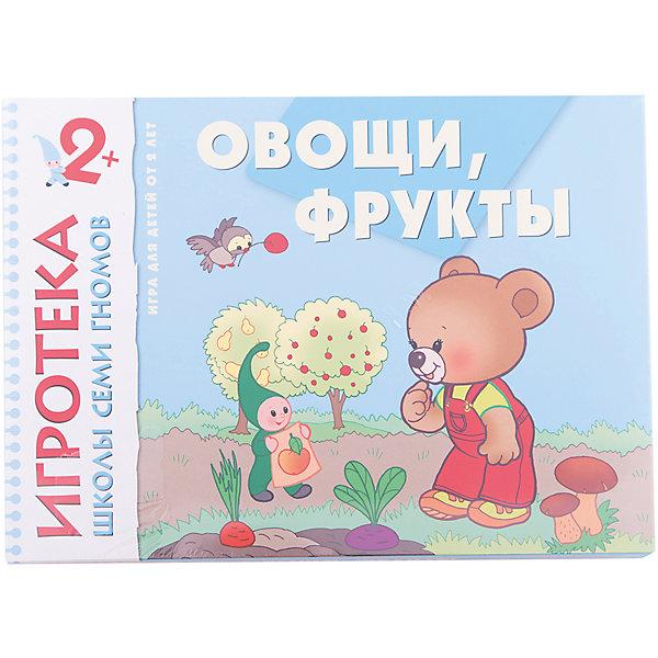 Игра Овощи, фрукты, Школа семи гномовМетодики раннего развития<br>Игра Овощи, фрукты, Школа семи гномов<br><br>Характеристики:<br><br>• Издательство: МОЗАИКА-СИНТЕЗ<br>• ISBN: 4640005840261<br>• Тип: Развивающие игры<br>• Возраст: 12 мес<br>• Размер упаковки: 300х220х35мм.<br>• Состав игры: 4 большие карты лото, 20 карточек с предметным изображением и 4 дополнительные карточки (суп, компот, салат, варенье).<br><br>Игра «Овощи, фрукты» быстро и эффективно познакомит малыша с наиболее распространёнными фруктами, ягодами и грибами, поможет запомнить их внешний вид и названия. Красочные фотоизображения овощей, ягод, грибов и фруктов сделают знакомство с ними более наглядным. <br><br>К игре прилагается брошюра с инструкциями для родителей. Детали игры не требуется вырезать – нужно лишь слегка надавить на карточку, чтобы получить готовую картинку. Закруглённые края деталей удобны и безопасны. <br><br>Игру Овощи фрукты, Школа семи гномов, можно купить в нашем интернет – магазине.<br><br>Ширина мм: 35<br>Глубина мм: 300<br>Высота мм: 220<br>Вес г: 158<br>Возраст от месяцев: 24<br>Возраст до месяцев: 36<br>Пол: Унисекс<br>Возраст: Детский<br>SKU: 5428879