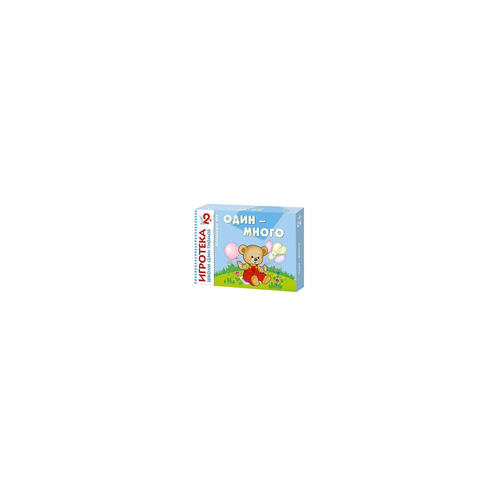 Развивающая игра  Один-много, Школа семи гномовРазвивающие игры<br>Развивающая игра Один-много, Школа семи гномов.<br><br>Характеристики:<br><br>• Издательство: МОЗАИКА-СИНТЕЗ<br>• ISBN: 464-0-00584-023-0<br>• Тип: Развивающие игры<br>• Возраст: 2-3 года.<br>• Размер упаковки: 300х220х35мм.<br>• Вес: 209г.<br>• Состав игры: игровые карточки (12 шт.) маленькие картинки, игровые поля (4 шт.), инструкция.<br><br>Развивающая игра Один – много знакомит малышей от 2 лет с таким значимым признаком предметов, как количество. Подбирая пары карточек, на которых изображены один или несколько предметов, играя с яркими фигурками гномиков, яблок, цветочков и конфет, малыши учатся практическим путем сравнивать количество предметов – один или много.<br><br>Развивающую игру Один-много, Школа семи гномов, можно купить в нашем интернет – магазине.<br><br>Ширина мм: 35<br>Глубина мм: 300<br>Высота мм: 220<br>Вес г: 209<br>Возраст от месяцев: 24<br>Возраст до месяцев: 36<br>Пол: Унисекс<br>Возраст: Детский<br>SKU: 5428880