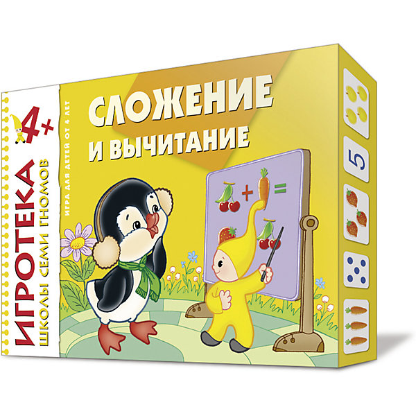 Игра Сложение и вычитание, Школа семи гномовМетодики раннего развития<br>Игра Сложение и вычитание, Школа семи гномов.<br><br>Характеристики:<br><br>• Издательство: МОЗАИКА-СИНТЕЗ<br>• ISBN: 464-0-00584-033-9<br>• Тип: Развивающие игры<br>• Возраст: 4-5 лет.<br>• Размер упаковки: 300х220х35мм.<br>• Вес: 191г.<br>• Состав игры: 20 карточек-полосок с примерами и картинки-ответы к ним, 4 карты с заданиями на сравнение множеств, карточки с цифрами, точками, знаками.<br><br>Каждый родитель хочет, чтобы его ребенок как можно быстрее научился считать, ведь в современном мире обойтись без этого умения невозможно. Однако стоит помнить, что важно не просто тренировать ребенка механически запоминать цифры, а научить его считать осознанно. Следующим этапом станут занятия по развитию элементарных математических представлений.<br><br>Игра «Сложение и вычитание» поможет научить вашего малыша основным арифметическим действиям. В игровой форме он будет изучать простые числа, соотносить число с количеством и соответствующей цифрой, строить числовые и количественные ряды, сравнивать числа, используя знаки &gt;, &lt;, =, решать примеры на сложение и вычитание. <br><br>Мы разработали 6 сценариев игр, также вы можете придумать и свои, новые варианты, а можете дать возможность своему малышу придумать свою увлекательную игру.<br><br>Игру Сложение и вычитание, Школа семи гномов, можно купить в нашем интернет – магазине<br><br>Ширина мм: 35<br>Глубина мм: 300<br>Высота мм: 220<br>Вес г: 191<br>Возраст от месяцев: 48<br>Возраст до месяцев: 60<br>Пол: Унисекс<br>Возраст: Детский<br>SKU: 5428881