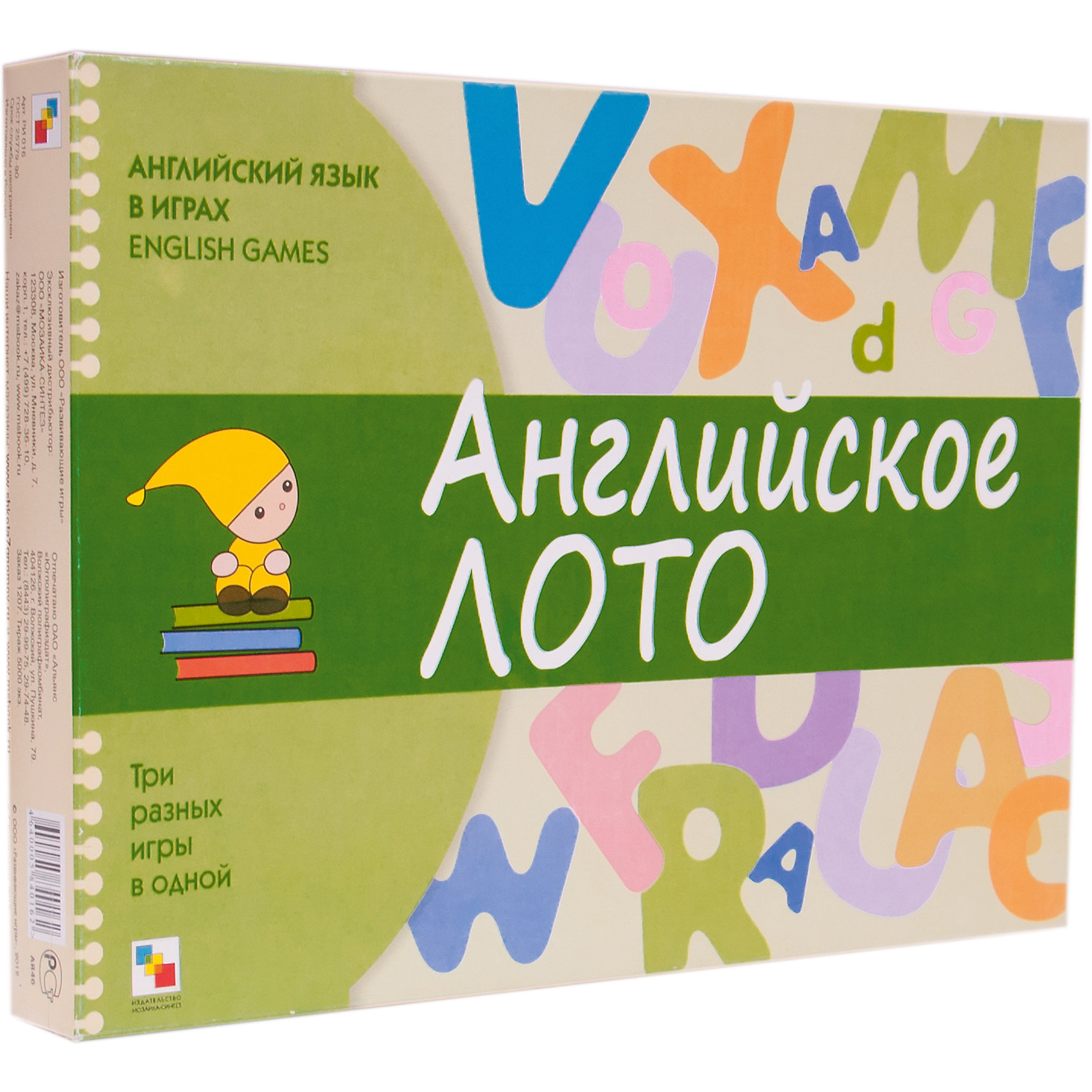 """Карточки """"Английский язык в играх: английское лото"""", Школа семи гномов от myToys"""