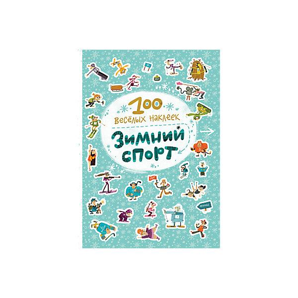Купить Книга «Зимний спорт» из серии «100 веселых наклеек», Мозаика-Синтез, Россия, Унисекс