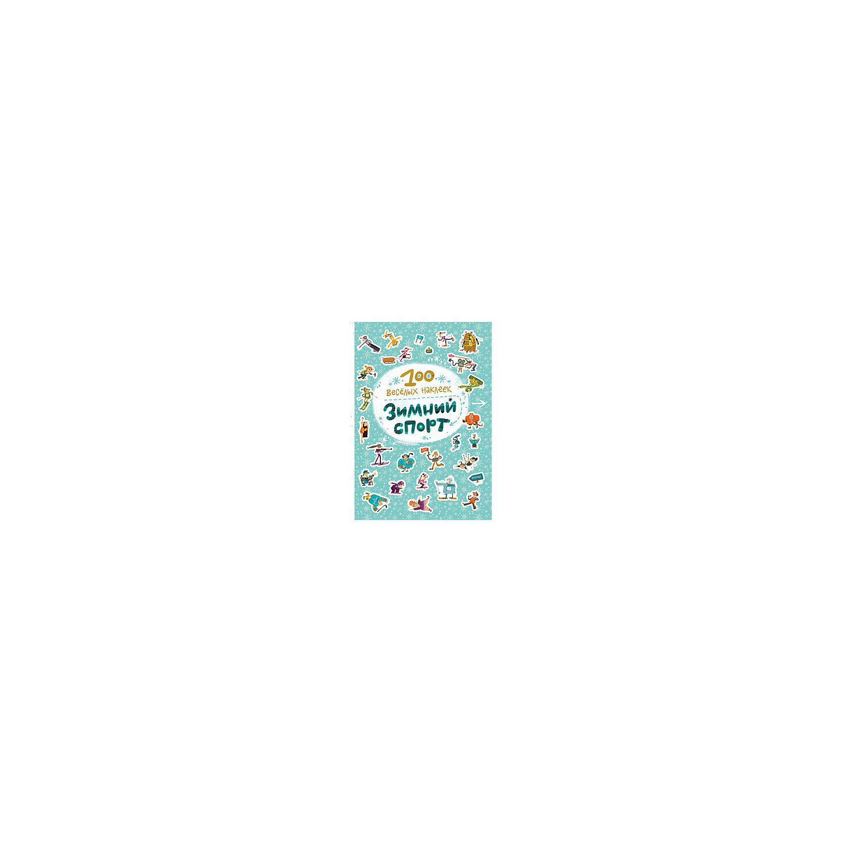 Книга «Зимний спорт» из серии «100 веселых наклеек», Мозаика-СинтезТворчество для малышей<br>Книга «Зимний спорт» из серии «100 веселых наклеек», Мозаика-Синтез<br><br>Характеристики:<br><br>• Издательство: МОЗАИКА-СИНТЕЗ<br>• ISBN: 978-5-43150-857-8<br>• Тип: книга с многоразовыми наклейками.<br>• Раздел знаний: ознакомление с окружающим миром.<br>• Возраст: 5-9 лет.<br>• Размер книги: 325х235 мм.<br>• Количество страниц: 16.<br><br>С замечательной азбукой «Такой разный транспорт» Ваш ребенок не только выучит алфавит, но и познакомится с различными видами транспорта. Запомнить все буквы ему помогут яркие иллюстрации, веселые стихотворения и увлекательные задания с наклейками. Каждой букве посвящена отдельная страница. <br><br>Ребенку предстоит прослушать забавное стихотворение и рассмотреть красочный рисунок, который нужно дополнить, отыскав картинки на соответствующую букву среди наклеек. Кстати, наклейки в книге многоразовые, поэтому малыш может смело экспериментировать, не боясь ошибиться.<br><br>Книгу «Зимний спорт» из серии «100 веселых наклеек», Мозаика-Синтез, можно купить в нашем интернет – магазине.<br><br>Ширина мм: 2<br>Глубина мм: 235<br>Высота мм: 325<br>Вес г: 171<br>Возраст от месяцев: 60<br>Возраст до месяцев: 108<br>Пол: Унисекс<br>Возраст: Детский<br>SKU: 5428890