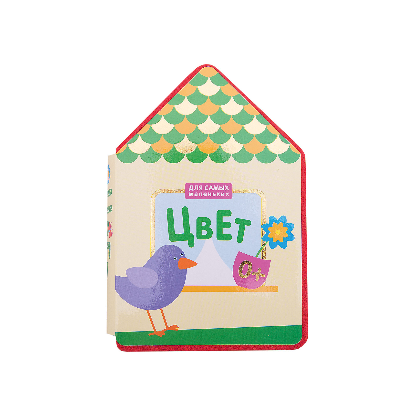 Книжка Для самых маленьких. Цвет, Мозаика-СинтезТворчество для малышей<br>Книжка Для самых маленьких. Цвет, Мозаика-Синтез.<br><br>Характеристики:<br><br>• Издательство: МОЗАИКА-СИНТЕЗ<br>• ISBN: 9785431506550<br>• Тип: книга.<br>• Возраст: от 1-3 лет.<br>• Размер книги: 155х100х32 мм.<br>• Количество страниц: 10<br><br>Для самых маленьких. Цвет. Эта замечательная книжка, созданная для самых маленьких читателей, предназначена для развития речи и мышления. Ребенок познакомится с различными цветами, а крупные, яркие картинки на разноцветных страничках помогут усвоить новую информацию. <br><br>Нарядную книжку-домик легко листать – мягкие плотные странички небольшого формата как будто созданы для ручек вашего малыша, а еще ей можно играть как игрушкой. Книжки серии «Для самых маленьких» изготовлены из пены EVA – они не рвутся, не ломаются и абсолютно безопасны для детей.<br><br>Книжку Для самых маленьких. Цвет, Мозаика-Синтез, можно купить в нашем интернет – магазине.<br><br>Ширина мм: 32<br>Глубина мм: 100<br>Высота мм: 155<br>Вес г: 80<br>Возраст от месяцев: 12<br>Возраст до месяцев: 36<br>Пол: Унисекс<br>Возраст: Детский<br>SKU: 5428903