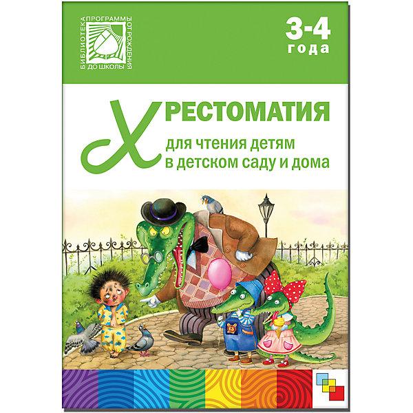 Хрестоматия для чтения детям в детском саду и дома, 3-4  года, Мозаика-СинтезХрестоматии<br>Хрестоматия для чтения детям в детском саду и дома, 3-4 года, Мозаика-Синтез.<br><br>Характеристики:<br><br>• Издательство: МОЗАИКА-СИНТЕЗ<br>• ISBN: 9785431505034<br>• Тип: книга, обложка твердая.<br>• Возраст: от 3-4 лет.<br>• Размер книги: 241х169х21 мм.<br>• Количество страниц: 272<br><br>Хрестоматия предназначена для чтения детям 3-4 лет в детском саду и дома. В книгу включены лучшие отечественные и зарубежные произведения: народные песенки и потешки, стихотворения, сказки и рассказы. Хрестоматия составлена с учетом требований программ дошкольного образования и ФГОС. Книга адресована методистам и воспитателям детских садов, родителям.<br><br>Хрестоматию для чтения детям в детском саду и дома, 3-4 года, Мозаика-Синтез, можно купить в нашем интернет – магазине.<br><br>Ширина мм: 21<br>Глубина мм: 169<br>Высота мм: 241<br>Вес г: 551<br>Возраст от месяцев: 36<br>Возраст до месяцев: 48<br>Пол: Унисекс<br>Возраст: Детский<br>SKU: 5428905