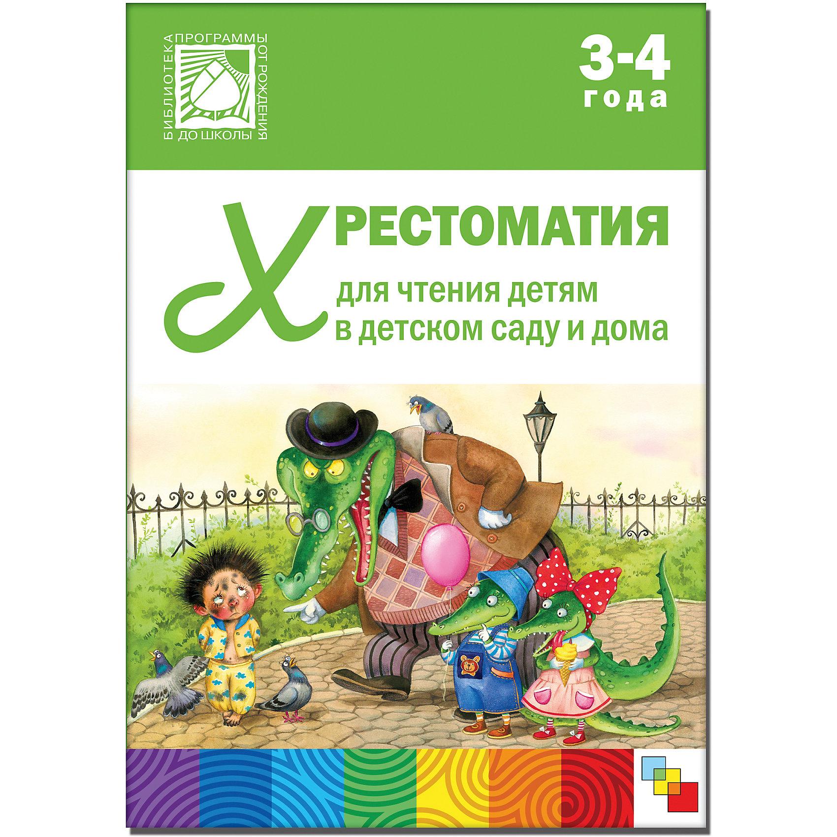 Хрестоматия для чтения детям в детском саду и дома, 3-4  года, Мозаика-СинтезМозаика-Синтез<br>Хрестоматия для чтения детям в детском саду и дома, 3-4 года, Мозаика-Синтез.<br><br>Характеристики:<br><br>• Издательство: МОЗАИКА-СИНТЕЗ<br>• ISBN: 9785431505034<br>• Тип: книга, обложка твердая.<br>• Возраст: от 3-4 лет.<br>• Размер книги: 241х169х21 мм.<br>• Количество страниц: 272<br><br>Хрестоматия предназначена для чтения детям 3-4 лет в детском саду и дома. В книгу включены лучшие отечественные и зарубежные произведения: народные песенки и потешки, стихотворения, сказки и рассказы. Хрестоматия составлена с учетом требований программ дошкольного образования и ФГОС. Книга адресована методистам и воспитателям детских садов, родителям.<br><br>Хрестоматию для чтения детям в детском саду и дома, 3-4 года, Мозаика-Синтез, можно купить в нашем интернет – магазине.<br><br>Ширина мм: 21<br>Глубина мм: 169<br>Высота мм: 241<br>Вес г: 551<br>Возраст от месяцев: 36<br>Возраст до месяцев: 48<br>Пол: Унисекс<br>Возраст: Детский<br>SKU: 5428905