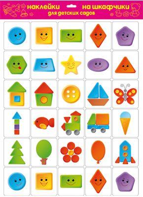 Наклейки на шкафчики Веселая геометрия , Мозаика-Синтез