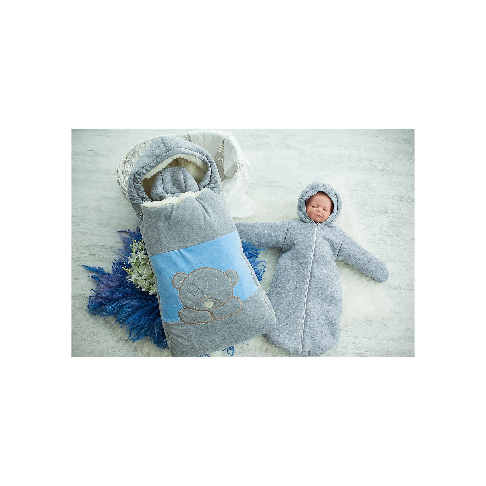 Комплект на выписку 6 пред., GulSara, 81.1 зима, велюр, серыйНаборы одежды, конверты на выписку<br>Характеристики:<br><br>• Вид детского текстиля: комплект на выписку<br>• Предназначение: на выписку, для прогулки<br>• Сезон: зима<br>• Утеплитель: высокая степень<br>• Температурный режим: от -5? С до -20? С<br>• Пол: для мальчика<br>• Тематика рисунка: медвежонок<br>• Материал: велюр, футер<br>• Цвет: голубой, серый<br>• Комплектация:<br> конверт на меху – 1 шт. 80*50 см<br> шапочка на синтепоне – 1 шт. р-р 56-36<br> спальный мешок на молнии – 1 шт. р-р 56-36<br> ползунки – 1 шт. р-р 56-36<br> распашонка – 1 шт. р-р 56-36<br> чепчик – 1 шт. р-р 56-36<br>• Особенности ухода: машинная стирка при температуре 30 градусов без использования отбеливающих и красящих веществ<br><br>Комплект на выписку 6 пред., GulSara, 81.1 зима, велюр, серый от отечественного швейного производства, который выпускает современный текстиль и товары для новорожденных, изготовленных на основе вековых традиций. В своем производстве GulSara использует только экологичные и натуральные материалы, что обеспечивает их безопасность даже для малышей с чувствительной кожей. Набор предназначен для выписки в зимний период и состоит из утепленного конверта на меху, шапочки и спального мешка на молнии. <br><br>В качестве наполнителя использован синтепон – легкий, но при этом гипоаллергенный материал. Комплект нижней одежды состоит из ползунков, распашонки и чепчика, изготовленных из мягкого футера. Конверт декорирован аппликацией в виде медвежонка. Комплект на выписку 6 пред., GulSara, 81.1 зима, велюр, серый создаст изысканный и неповторимый образ вашего малыша!<br><br>Комплект на выписку 6 пред., GulSara, 81.1 зима, велюр, серый можно купить в нашем интернет-магазине.<br><br>Ширина мм: 800<br>Глубина мм: 500<br>Высота мм: 150<br>Вес г: 1700<br>Возраст от месяцев: 0<br>Возраст до месяцев: 6<br>Пол: Мужской<br>Возраст: Детский<br>SKU: 5433409