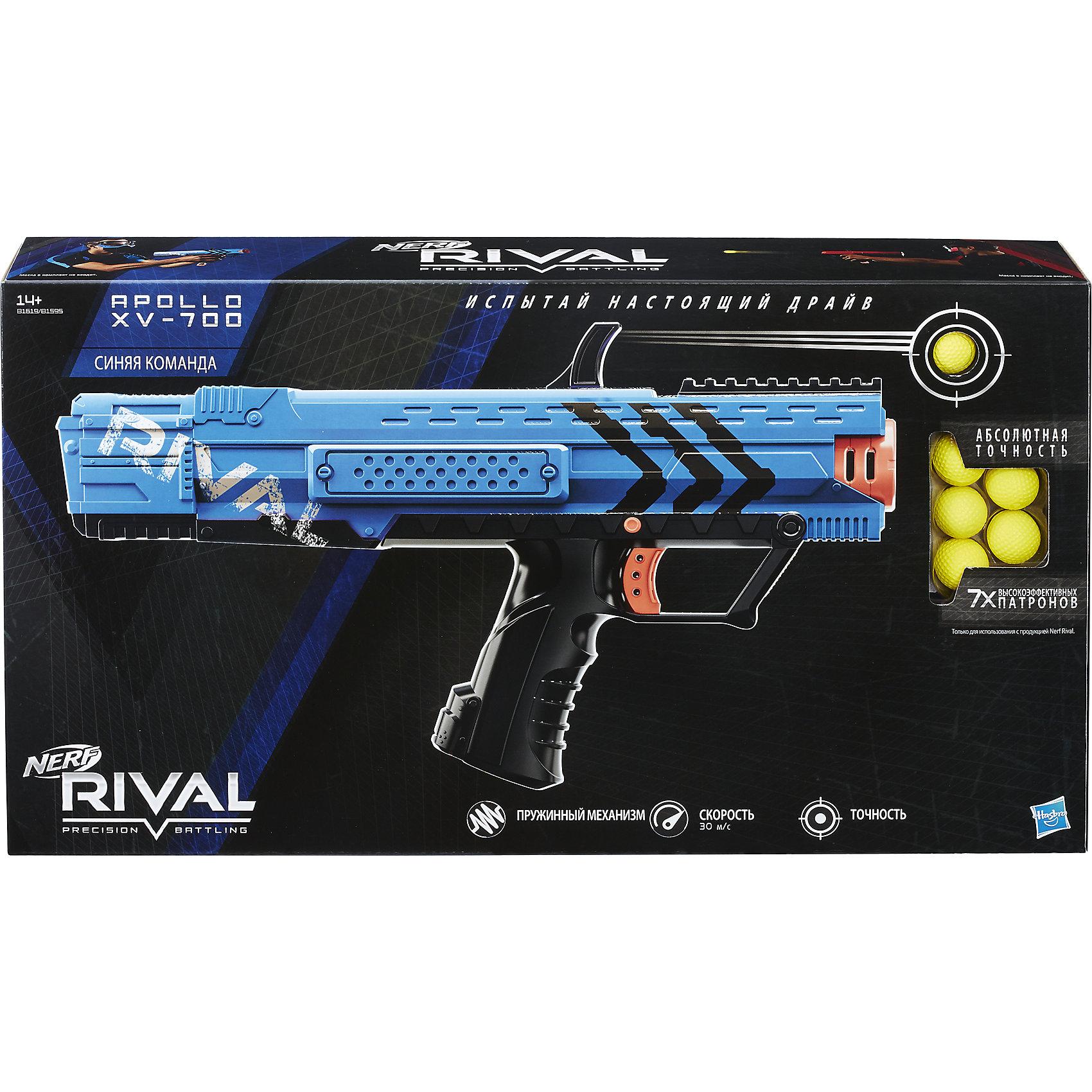 Бластер Райвал Апполо, NERF, B1595/B1619Бластеры, пистолеты и прочее<br>Механический бластер НЁРФ Райвал с обоймой на 7 шариков! Два цвета в ассортименте: красный и синий.<br><br>Ширина мм: 76<br>Глубина мм: 457<br>Высота мм: 254<br>Вес г: 1075<br>Возраст от месяцев: 168<br>Возраст до месяцев: 192<br>Пол: Мужской<br>Возраст: Детский<br>SKU: 5436582
