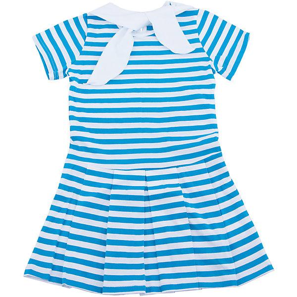Платье для девочки АпрельПлатья и сарафаны<br>Характеристики товара:<br><br>• цвет: голубой<br>• состав: 100% хлопок<br>• короткие рукава<br>• декоративный воротник<br>• морской стиль<br>• складки на подоле<br>• застежка: пуговица<br>• комфортная посадка<br>• страна производитель: Российская Федерация<br>• страна бренда: Российская Федерация<br><br>Это симпатичное платье - удобная и универсальная вещь, которая поможет разнообразить гардероб ребенка. Она комфортно ощущается на теле, хорошо садится по детской фигуре. Изделие отлично сочетается с различной обувью. Материал состоит из хлопка, который не вызывает аллергии и позволяет коже дышать.<br><br>Платье для девочки от известного бренда Апрель можно купить в нашем интернет-магазине.<br><br>Ширина мм: 236<br>Глубина мм: 16<br>Высота мм: 184<br>Вес г: 177<br>Цвет: голубой<br>Возраст от месяцев: 12<br>Возраст до месяцев: 18<br>Пол: Женский<br>Возраст: Детский<br>Размер: 86,116,92,98,104,110<br>SKU: 5438502