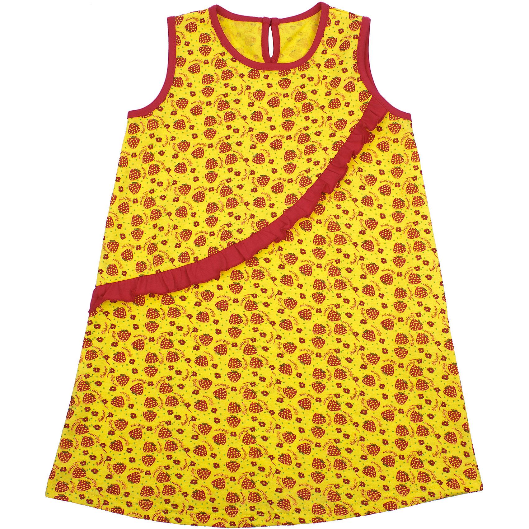 Сарафан для девочки АпрельПлатья и сарафаны<br>Характеристики товара:<br><br>• цвет: желтый<br>• состав: 100% хлопок<br>• свободный силуэт<br>• застежка: пуговица<br>• принт<br>• декорирован оборкой<br>• комфортная посадка<br>• страна производитель: Российская Федерация<br>• страна бренда: Российская Федерация<br><br>Этот симпатичный сарафан - удобная и универсальная вещь, которая поможет разнообразить гардероб ребенка. Он комфортно ощущается на теле, хорошо садится по детской фигуре. Изделие отлично сочетается с различной обувью. Материал состоит из хлопка, который не вызывает аллергии и позволяет коже дышать.<br><br>Сарафан для девочки от известного бренда Апрель можно купить в нашем интернет-магазине.<br><br>Ширина мм: 236<br>Глубина мм: 16<br>Высота мм: 184<br>Вес г: 177<br>Цвет: желтый<br>Возраст от месяцев: 60<br>Возраст до месяцев: 72<br>Пол: Женский<br>Возраст: Детский<br>Размер: 116,98,104,110,122,128<br>SKU: 5438617