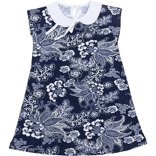 Платье для девочки АпрельПлатья и сарафаны<br>Характеристики товара:<br><br>• цвет: синий<br>• состав: 100% хлопок<br>• отложной воротник<br>• короткие рукава<br>• лента на талии<br>• принт<br>• комфортная посадка<br>• страна производитель: Российская Федерация<br>• страна бренда: Российская Федерация<br><br>Это симпатичное платье - удобная и универсальная вещь, которая поможет разнообразить гардероб ребенка. Она комфортно ощущается на теле, хорошо садится по детской фигуре. Изделие отлично сочетается с различной обувью. Материал состоит из хлопка, который не вызывает аллергии и позволяет коже дышать. <br><br>Платье для девочки от известного бренда Апрель можно купить в нашем интернет-магазине.<br><br>Ширина мм: 236<br>Глубина мм: 16<br>Высота мм: 184<br>Вес г: 177<br>Цвет: синий<br>Возраст от месяцев: 84<br>Возраст до месяцев: 96<br>Пол: Женский<br>Возраст: Детский<br>Размер: 128,140,134,122,116,110,104,98<br>SKU: 5439134